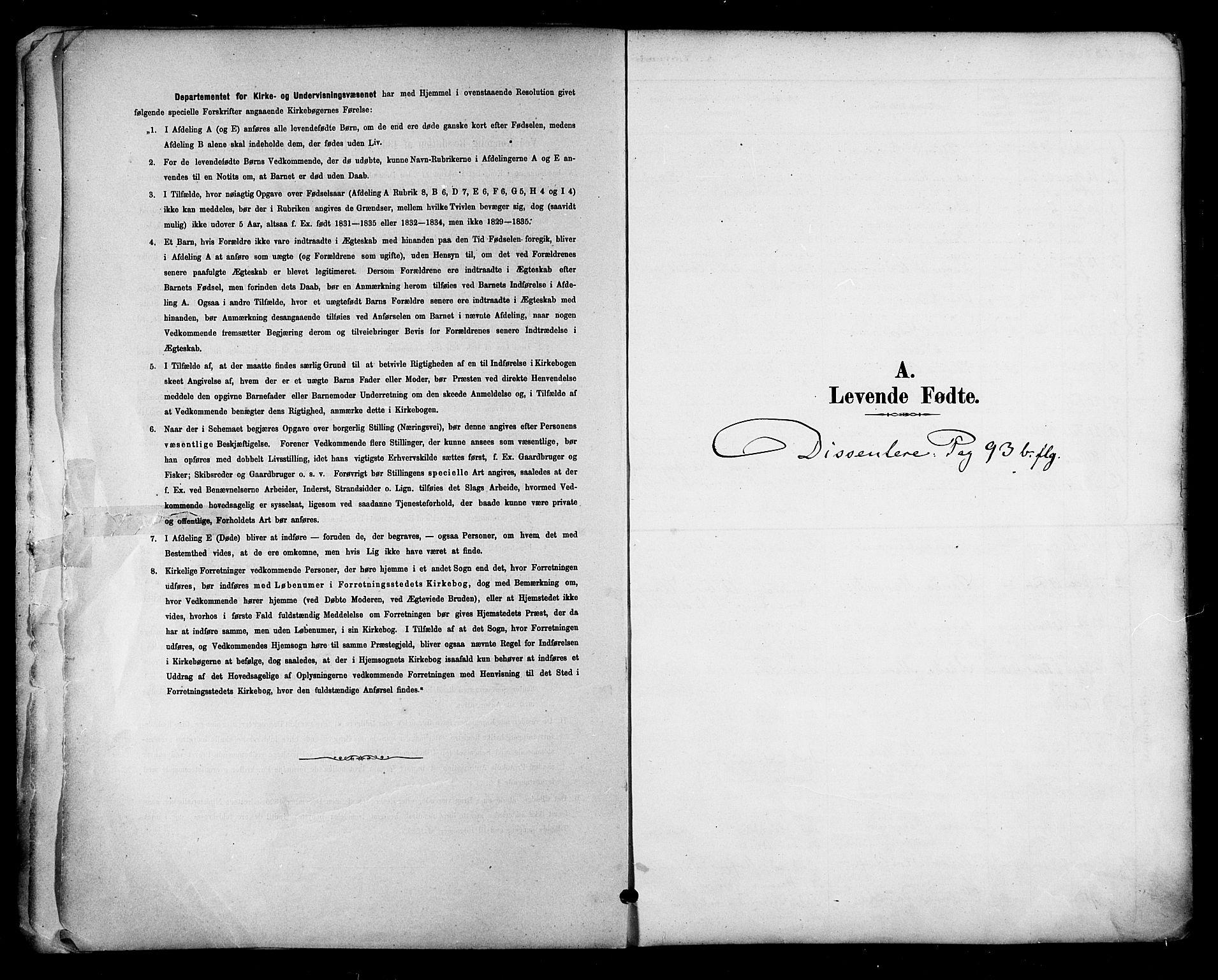 SAT, Ministerialprotokoller, klokkerbøker og fødselsregistre - Nordland, 813/L0200: Ministerialbok nr. 813A10, 1886-1900