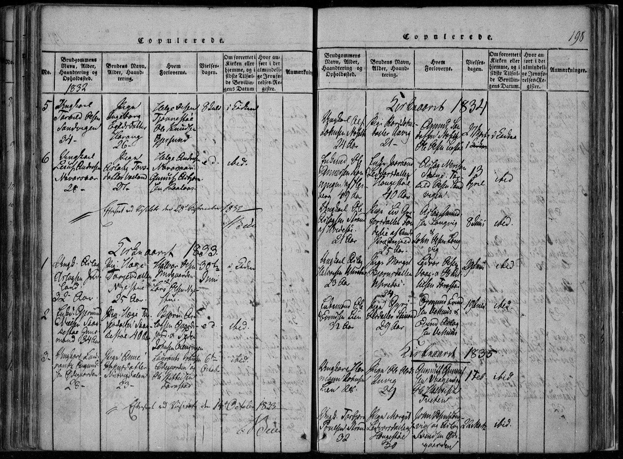 SAKO, Rauland kirkebøker, F/Fa/L0001: Ministerialbok nr. 1, 1814-1859, s. 198