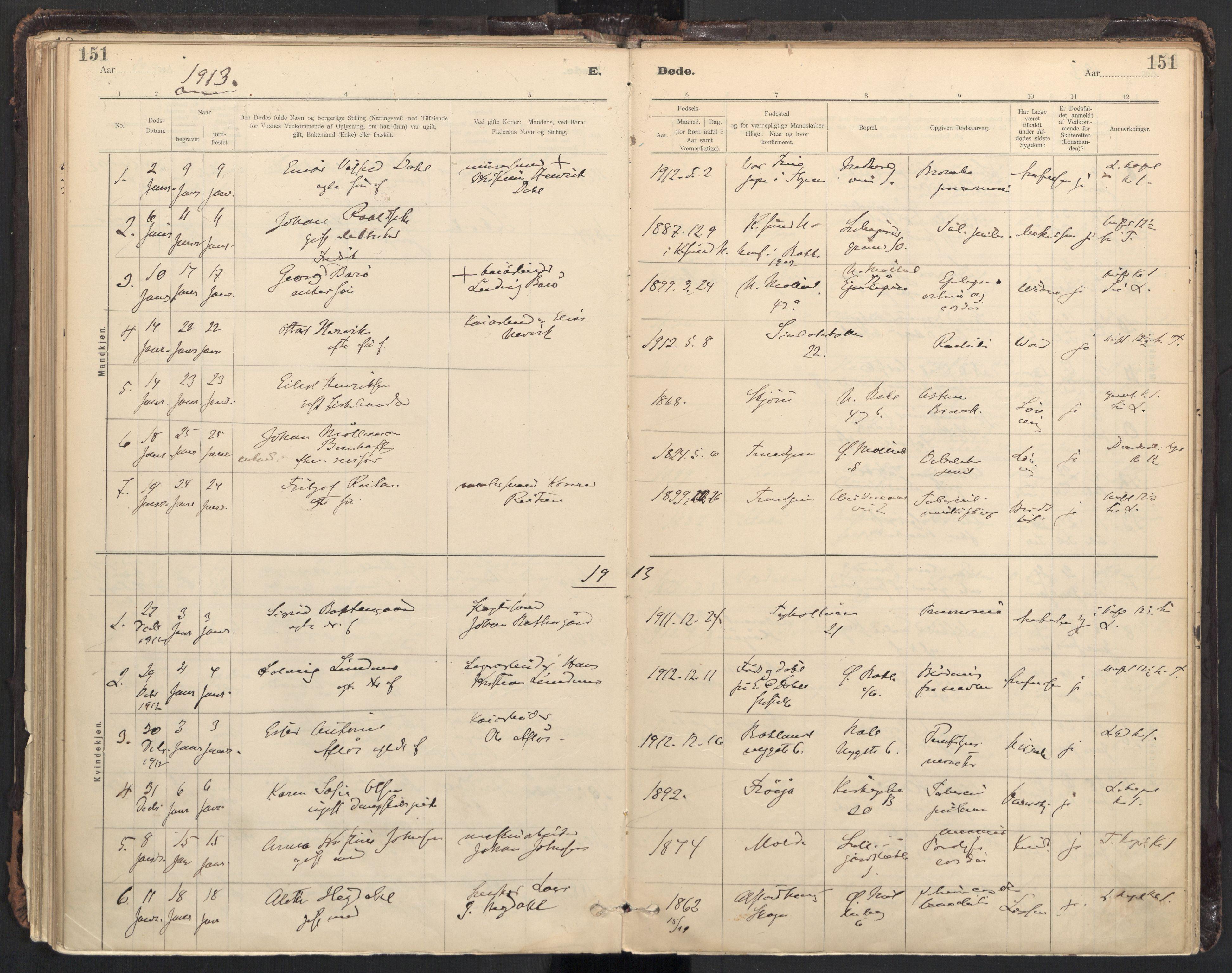 SAT, Ministerialprotokoller, klokkerbøker og fødselsregistre - Sør-Trøndelag, 604/L0204: Ministerialbok nr. 604A24, 1911-1920, s. 151