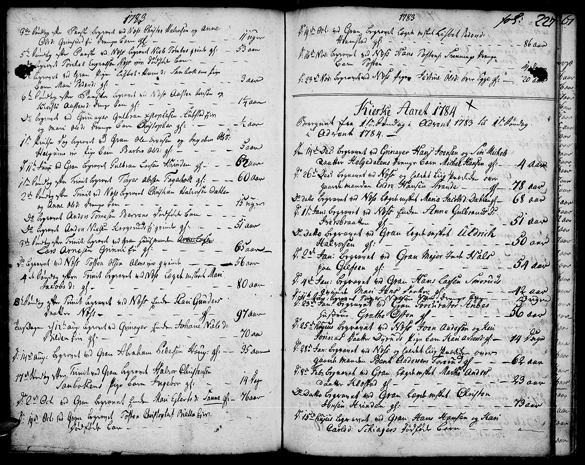 SAH, Gran prestekontor, Ministerialbok nr. 5, 1776-1788, s. 227