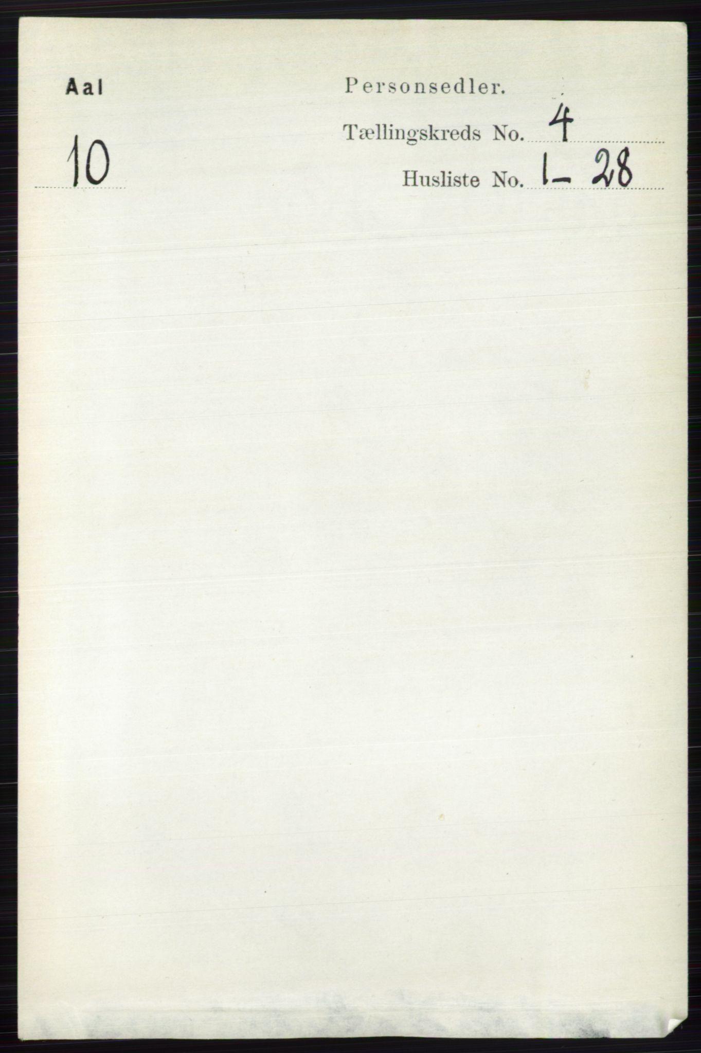 RA, Folketelling 1891 for 0619 Ål herred, 1891, s. 1033