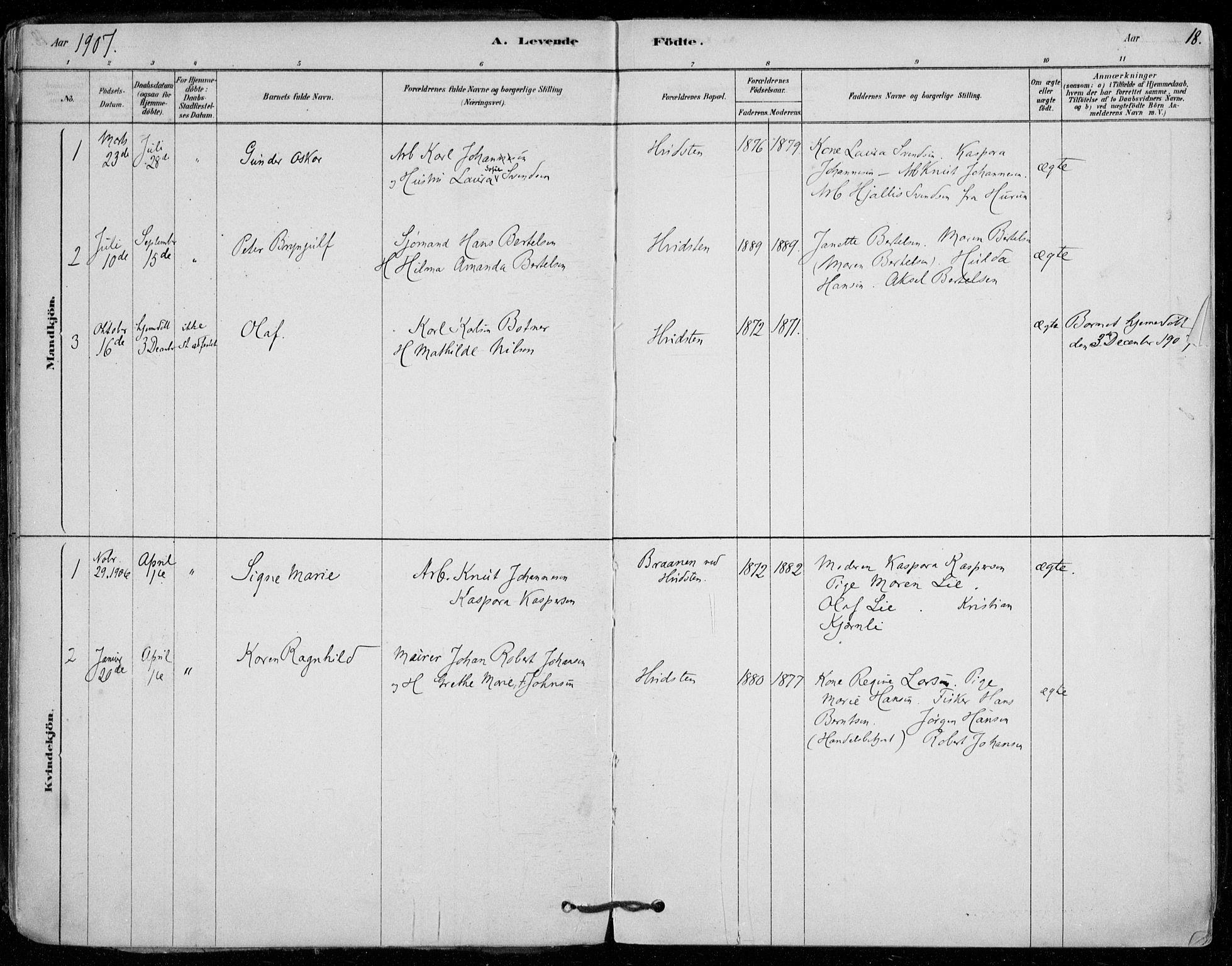 SAO, Vestby prestekontor Kirkebøker, F/Fd/L0001: Ministerialbok nr. IV 1, 1878-1945, s. 18