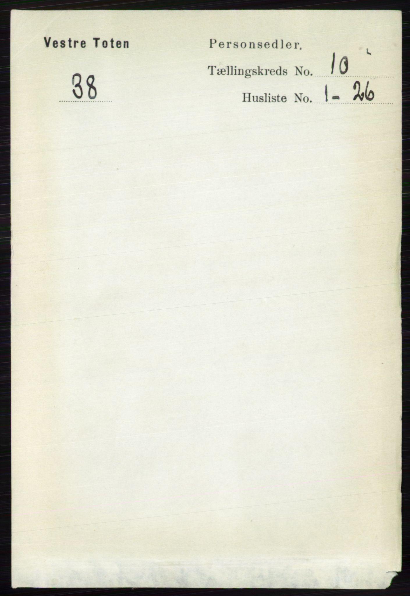 RA, Folketelling 1891 for 0529 Vestre Toten herred, 1891, s. 6184