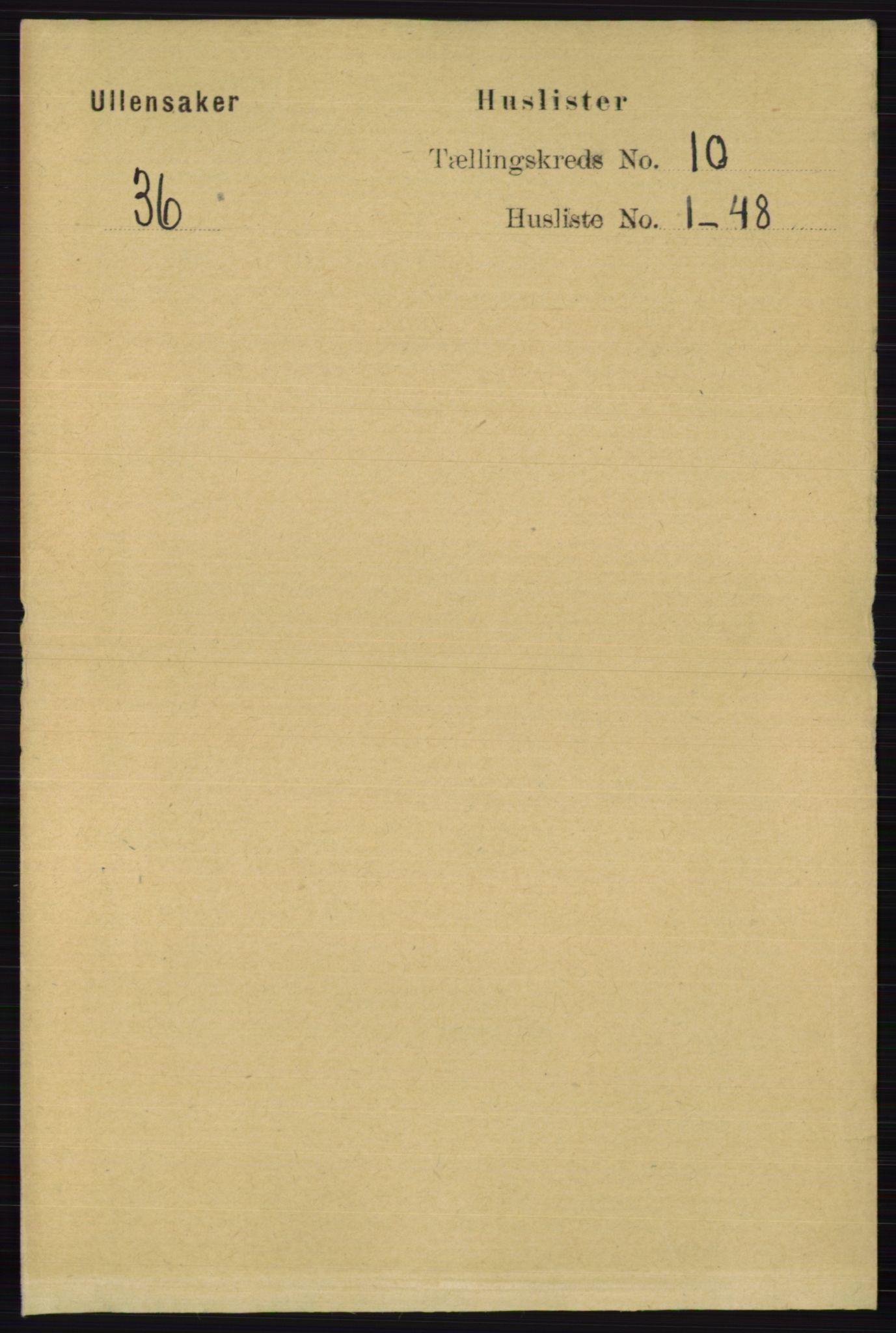 RA, Folketelling 1891 for 0235 Ullensaker herred, 1891, s. 4447