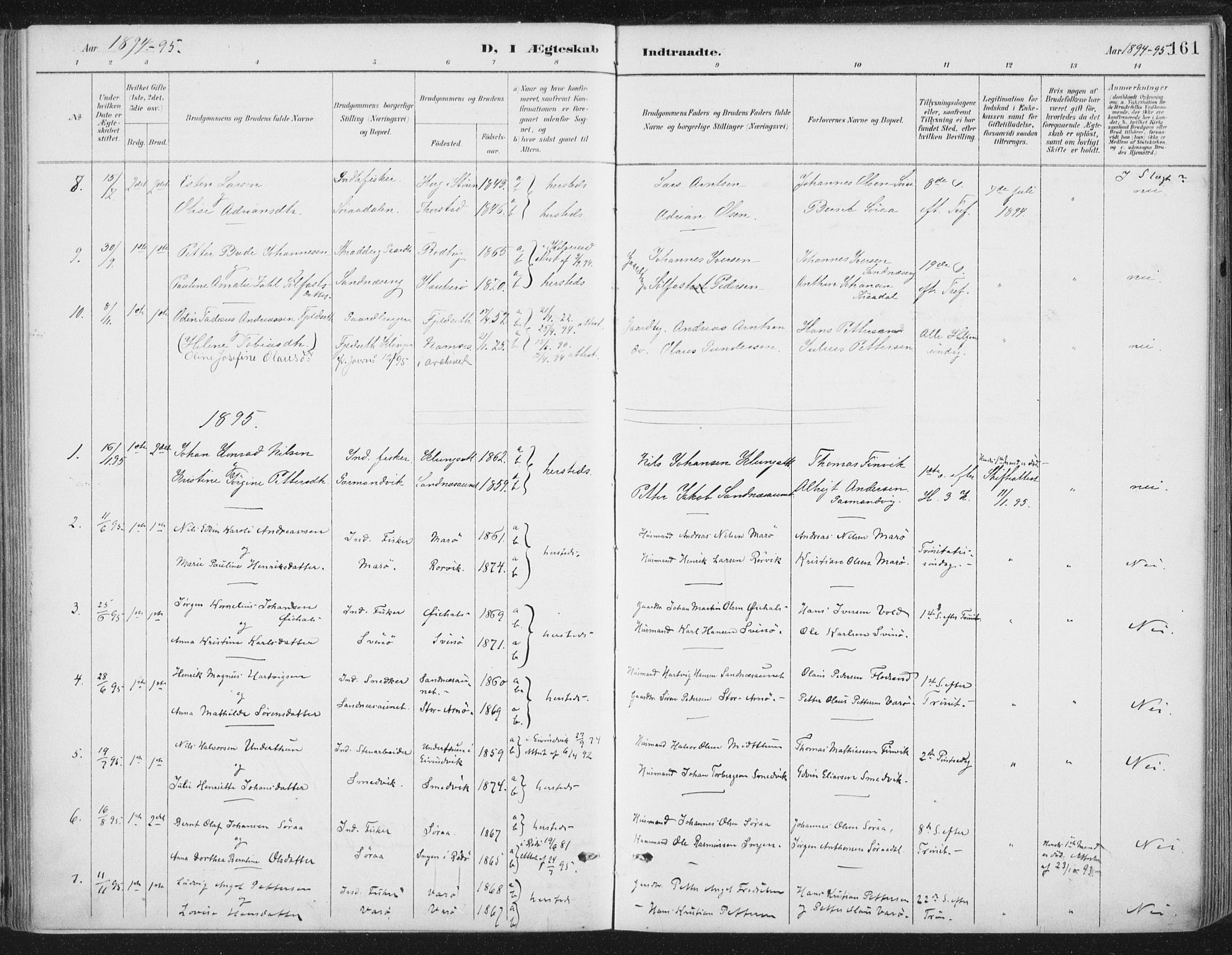 SAT, Ministerialprotokoller, klokkerbøker og fødselsregistre - Nord-Trøndelag, 784/L0673: Ministerialbok nr. 784A08, 1888-1899, s. 161