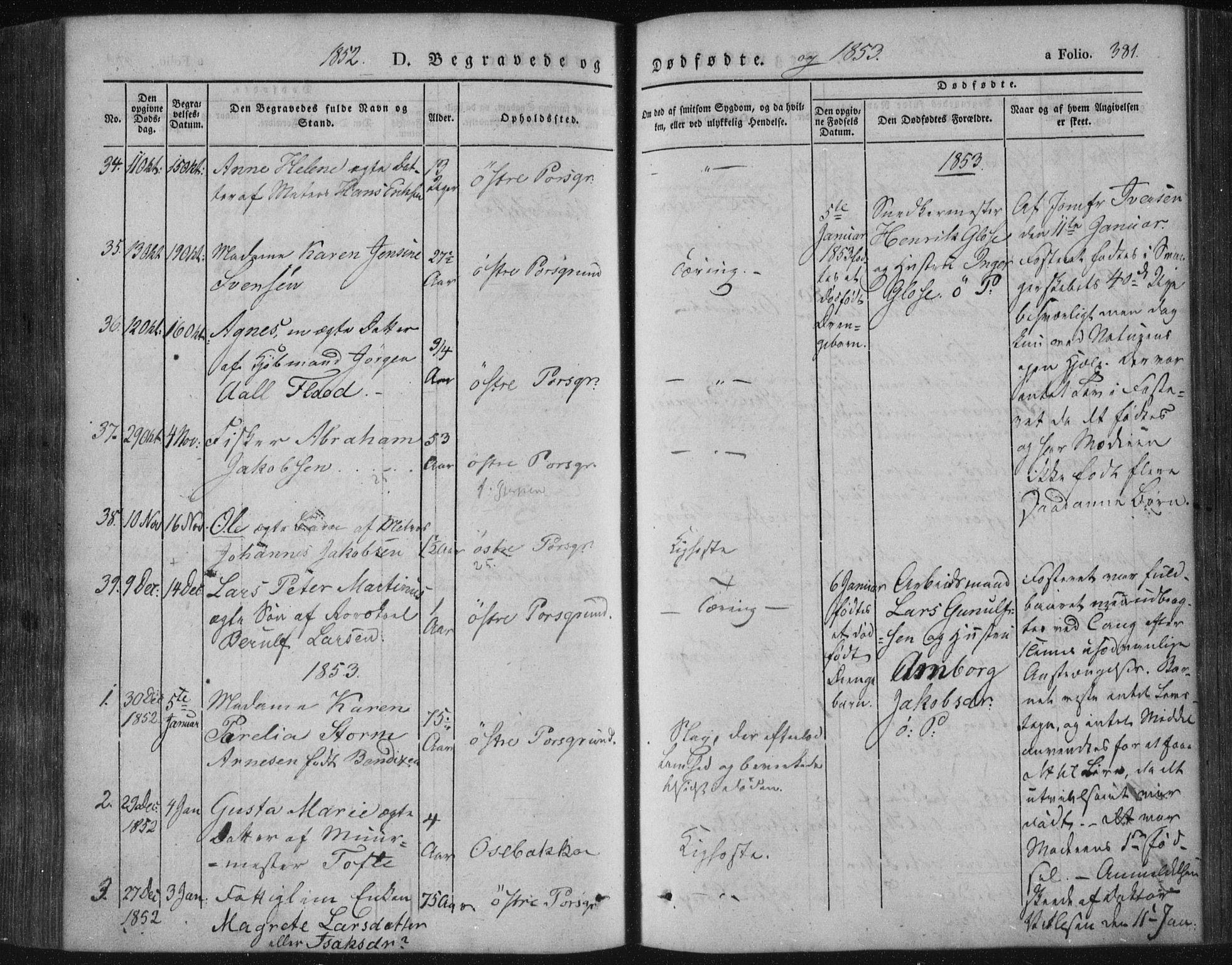 SAKO, Porsgrunn kirkebøker , F/Fa/L0006: Ministerialbok nr. 6, 1841-1857, s. 381