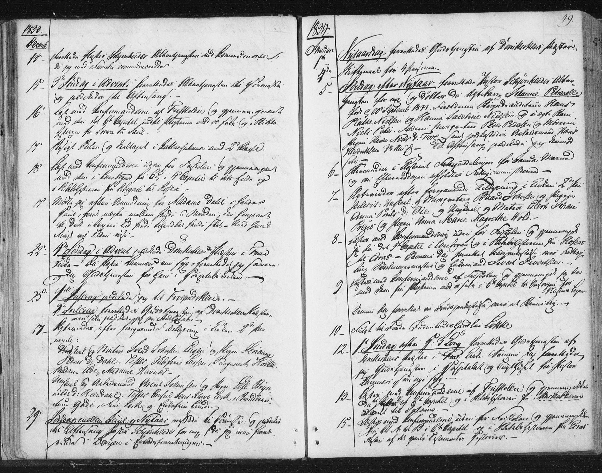 SAT, Ministerialprotokoller, klokkerbøker og fødselsregistre - Sør-Trøndelag, 602/L0127: Residerende kapellans bok nr. 602B01, 1821-1875, s. 49