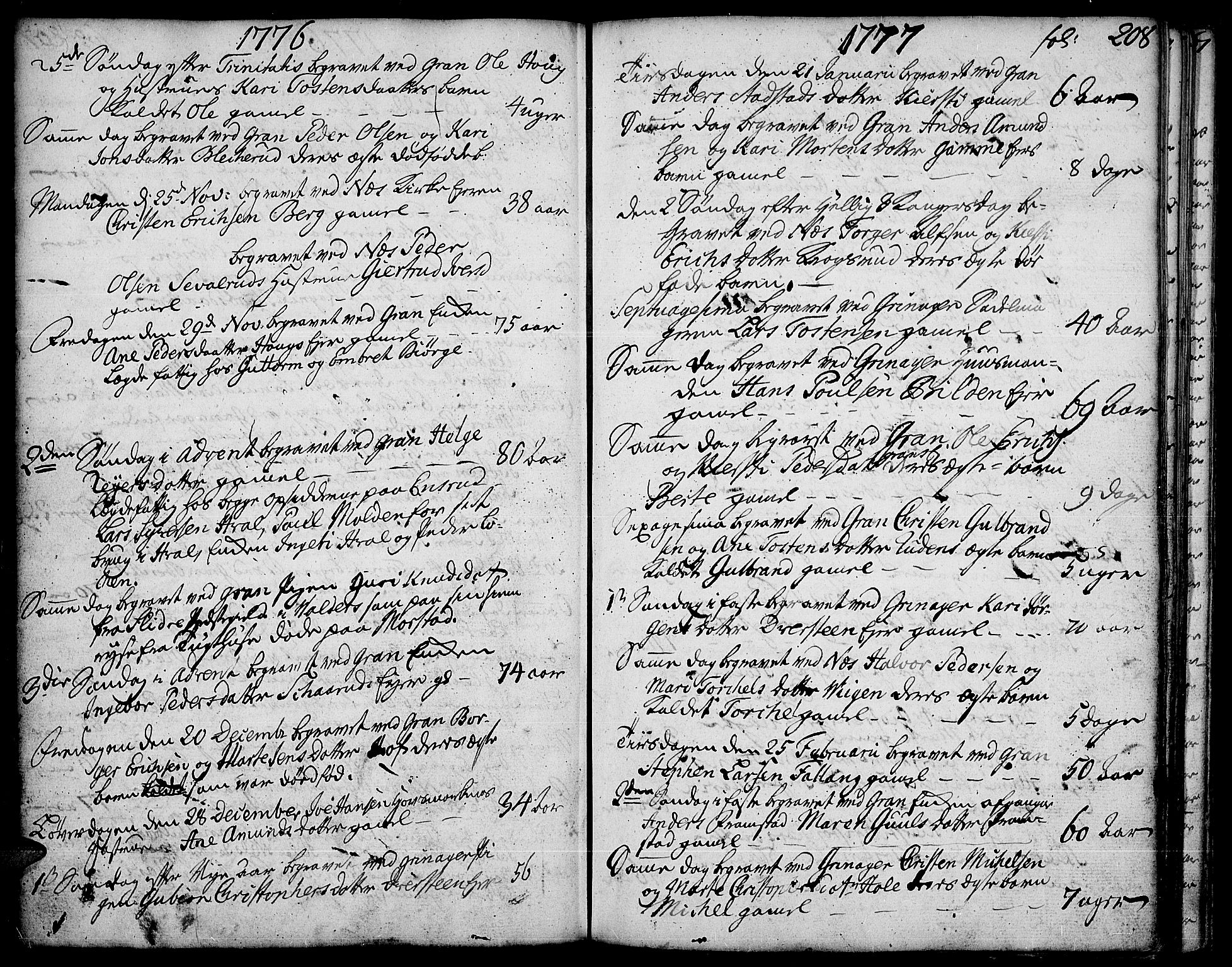 SAH, Gran prestekontor, Ministerialbok nr. 5, 1776-1788, s. 208