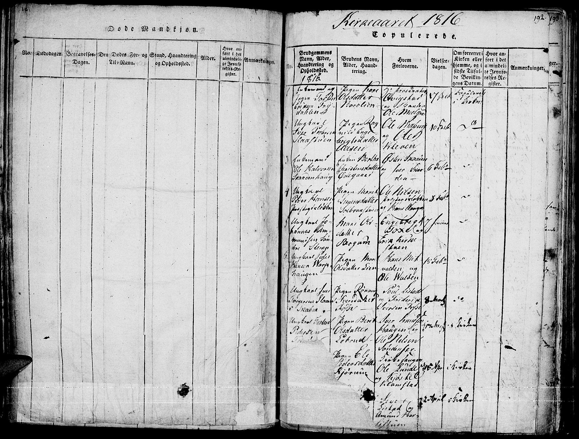 SAH, Fron prestekontor, H/Ha/Haa/L0002: Ministerialbok nr. 2, 1816-1827, s. 192