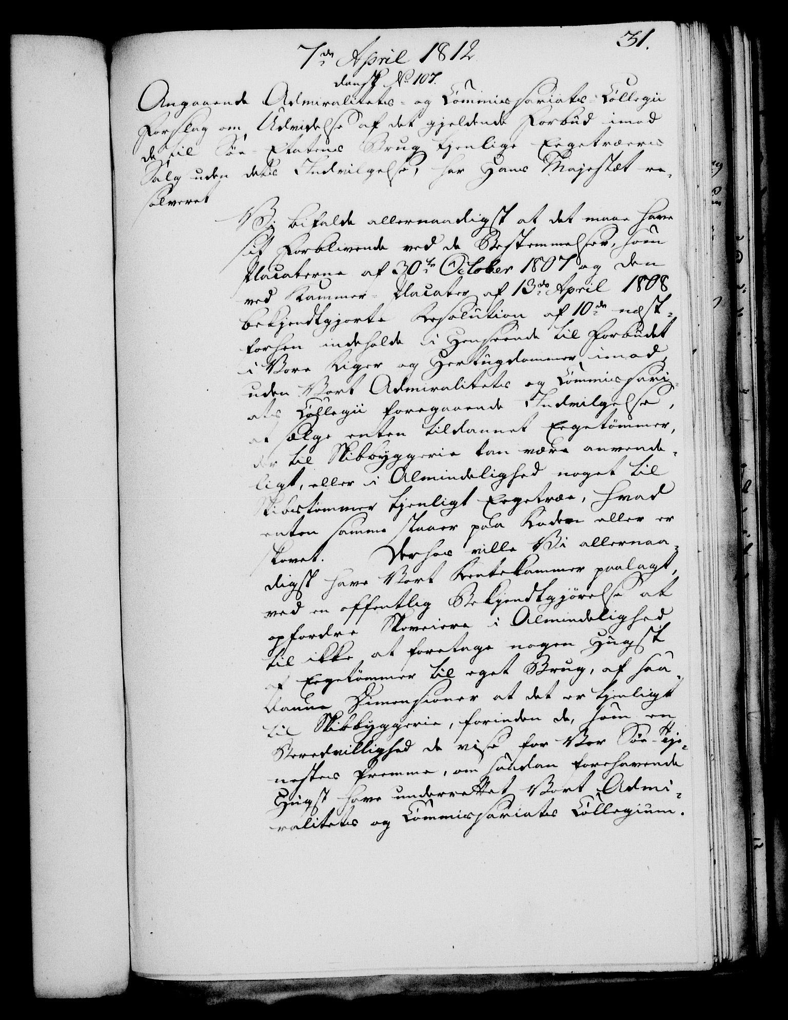 RA, Rentekammeret, Kammerkanselliet, G/Gf/Gfa/L0094: Norsk relasjons- og resolusjonsprotokoll (merket RK 52.94), 1812, s. 131