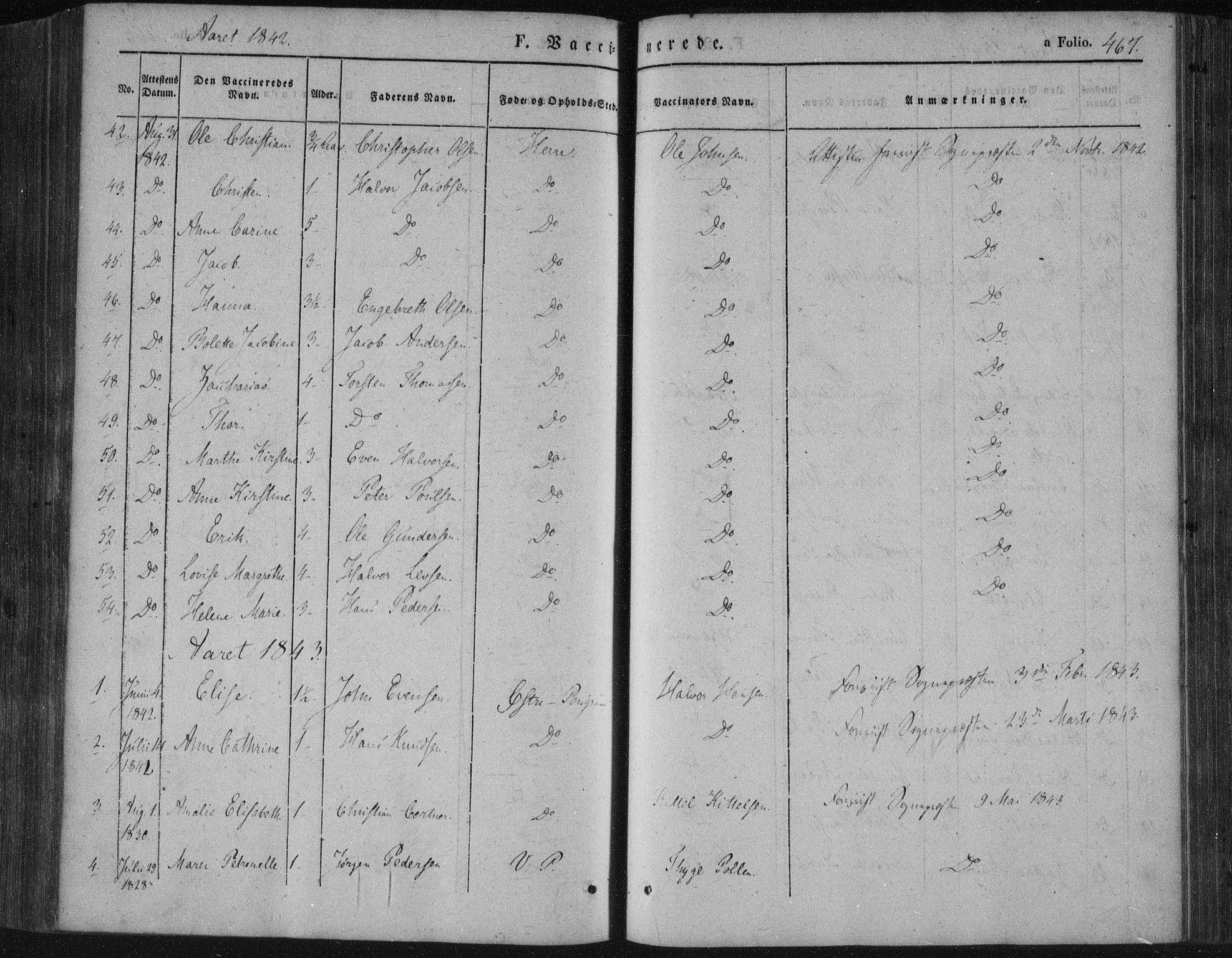 SAKO, Porsgrunn kirkebøker , F/Fa/L0006: Ministerialbok nr. 6, 1841-1857, s. 467