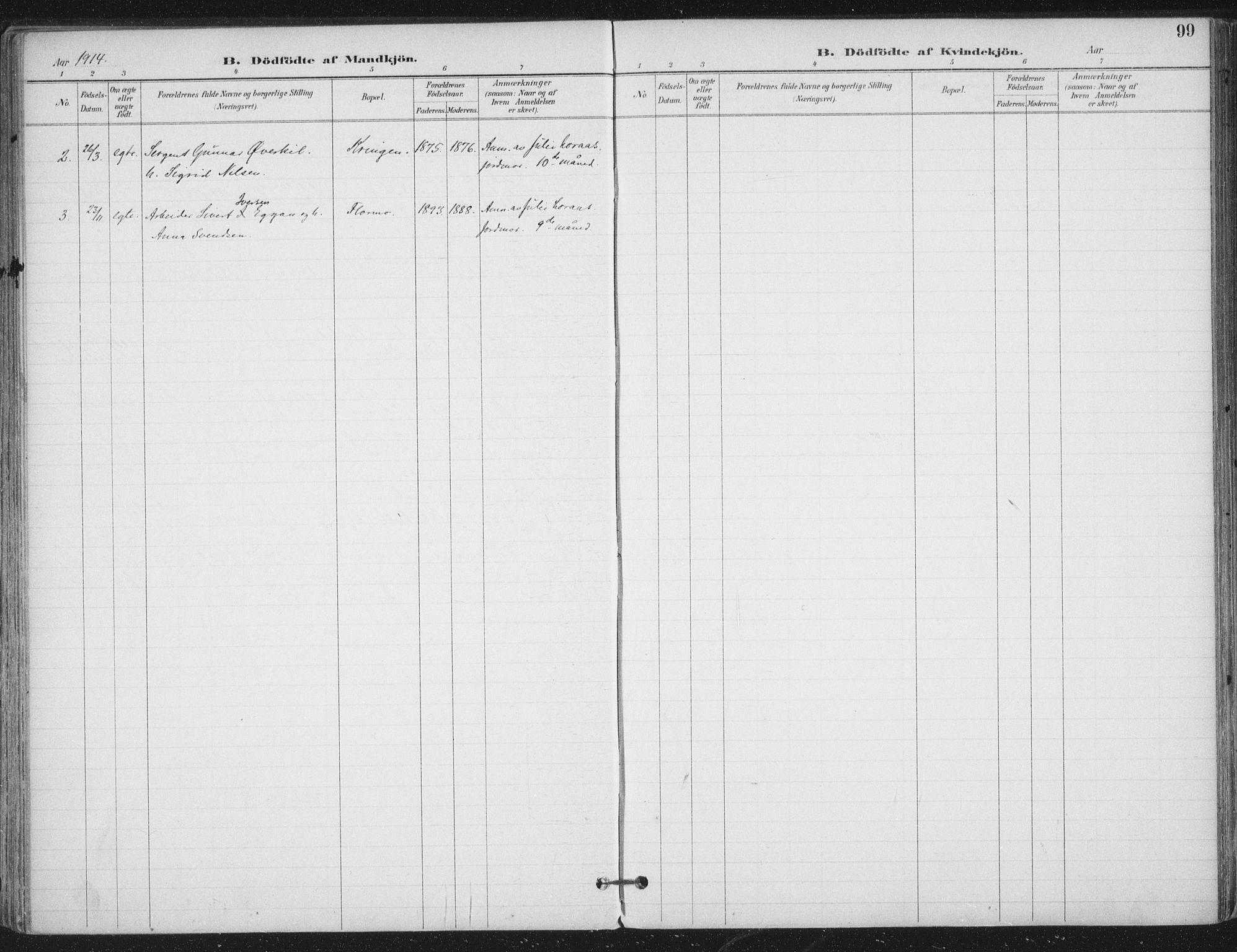 SAT, Ministerialprotokoller, klokkerbøker og fødselsregistre - Nord-Trøndelag, 703/L0031: Ministerialbok nr. 703A04, 1893-1914, s. 99