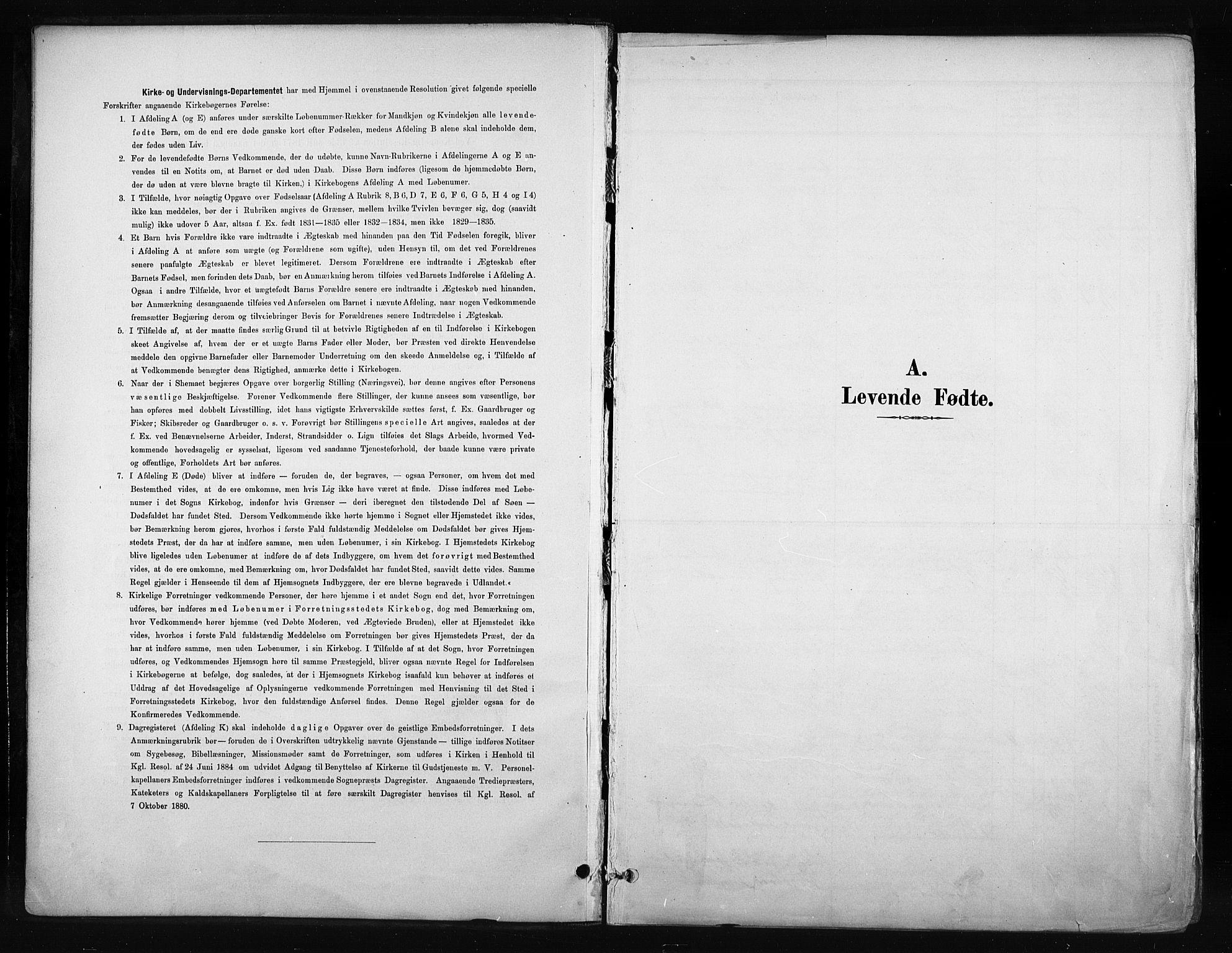 SAH, Gran prestekontor, Ministerialbok nr. 17, 1889-1897