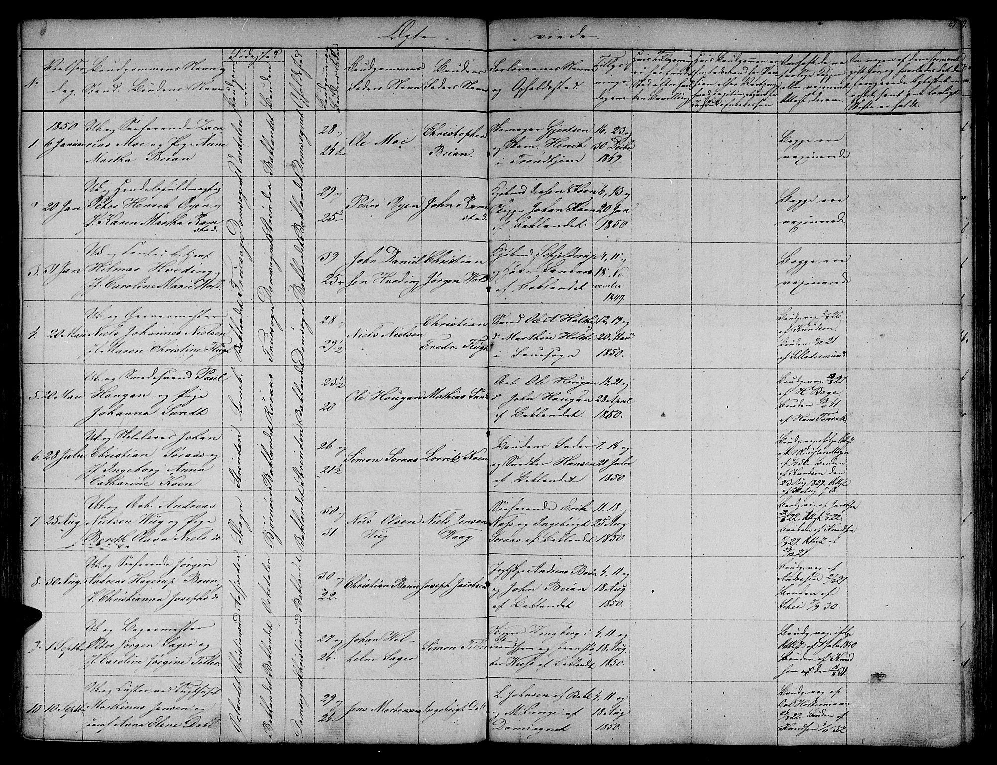 SAT, Ministerialprotokoller, klokkerbøker og fødselsregistre - Sør-Trøndelag, 604/L0182: Ministerialbok nr. 604A03, 1818-1850, s. 69