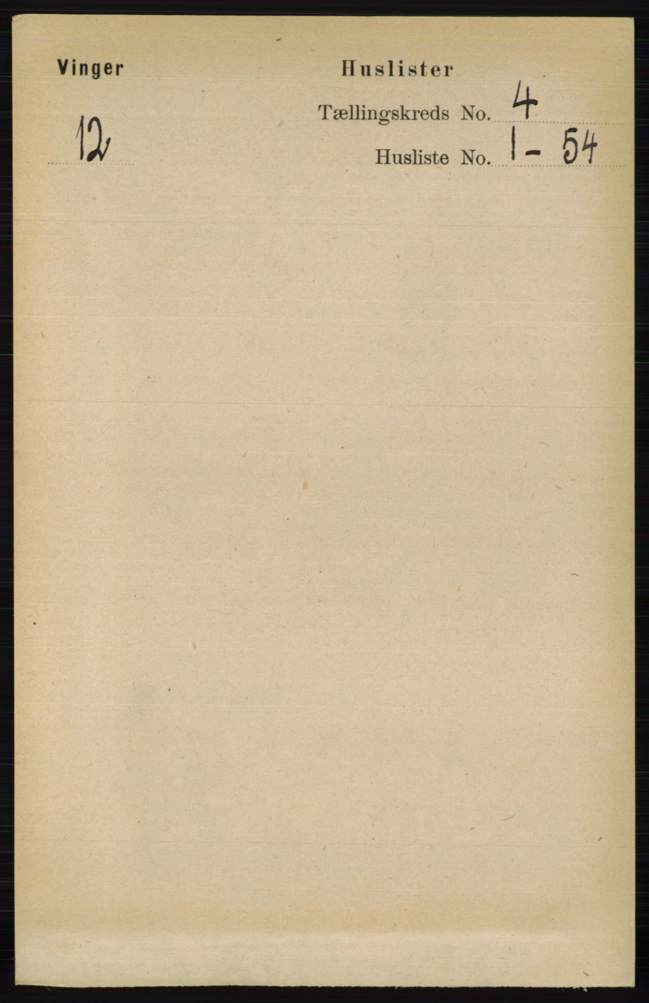 RA, Folketelling 1891 for 0421 Vinger herred, 1891, s. 1581