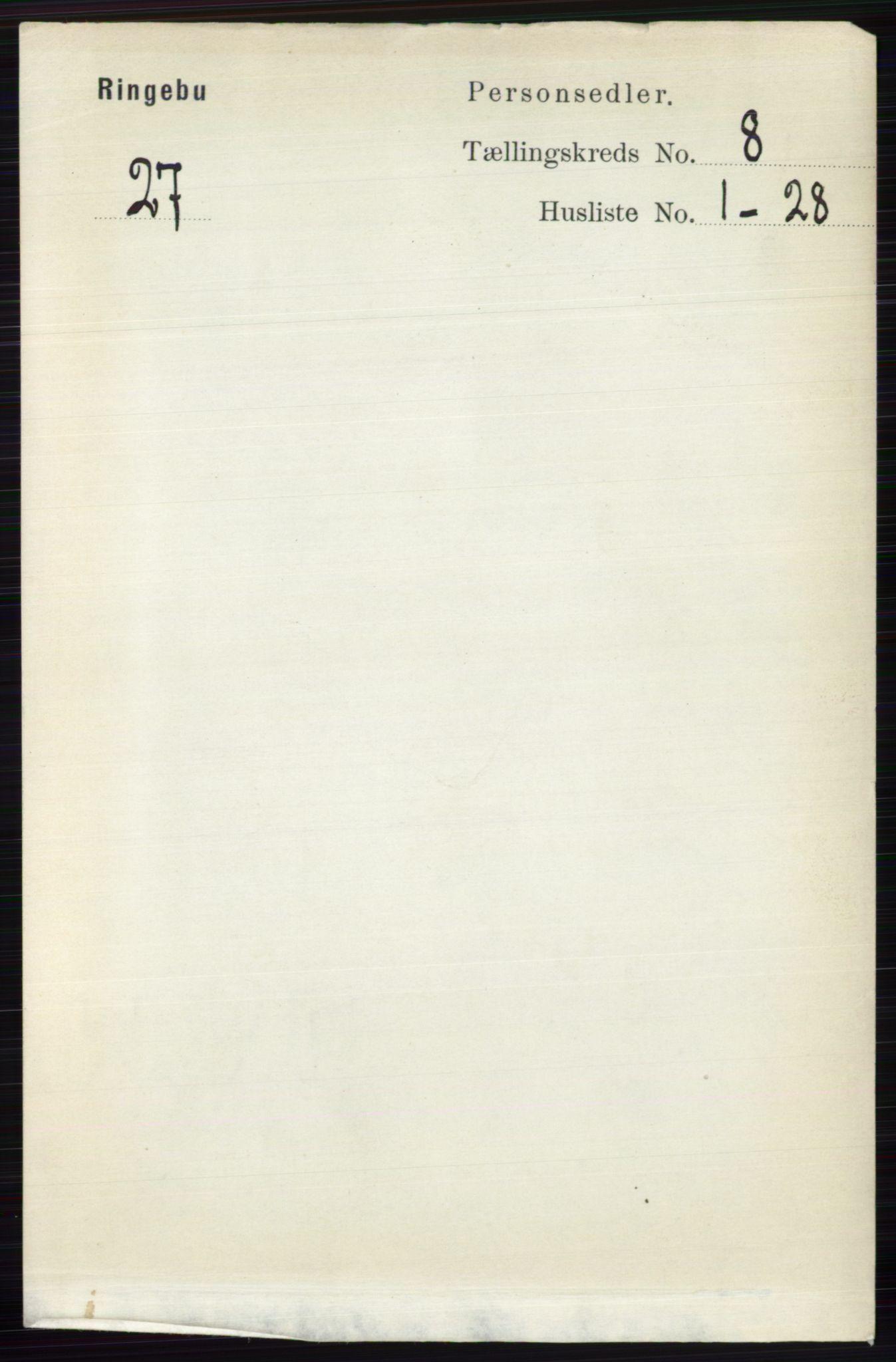 RA, Folketelling 1891 for 0520 Ringebu herred, 1891, s. 3675