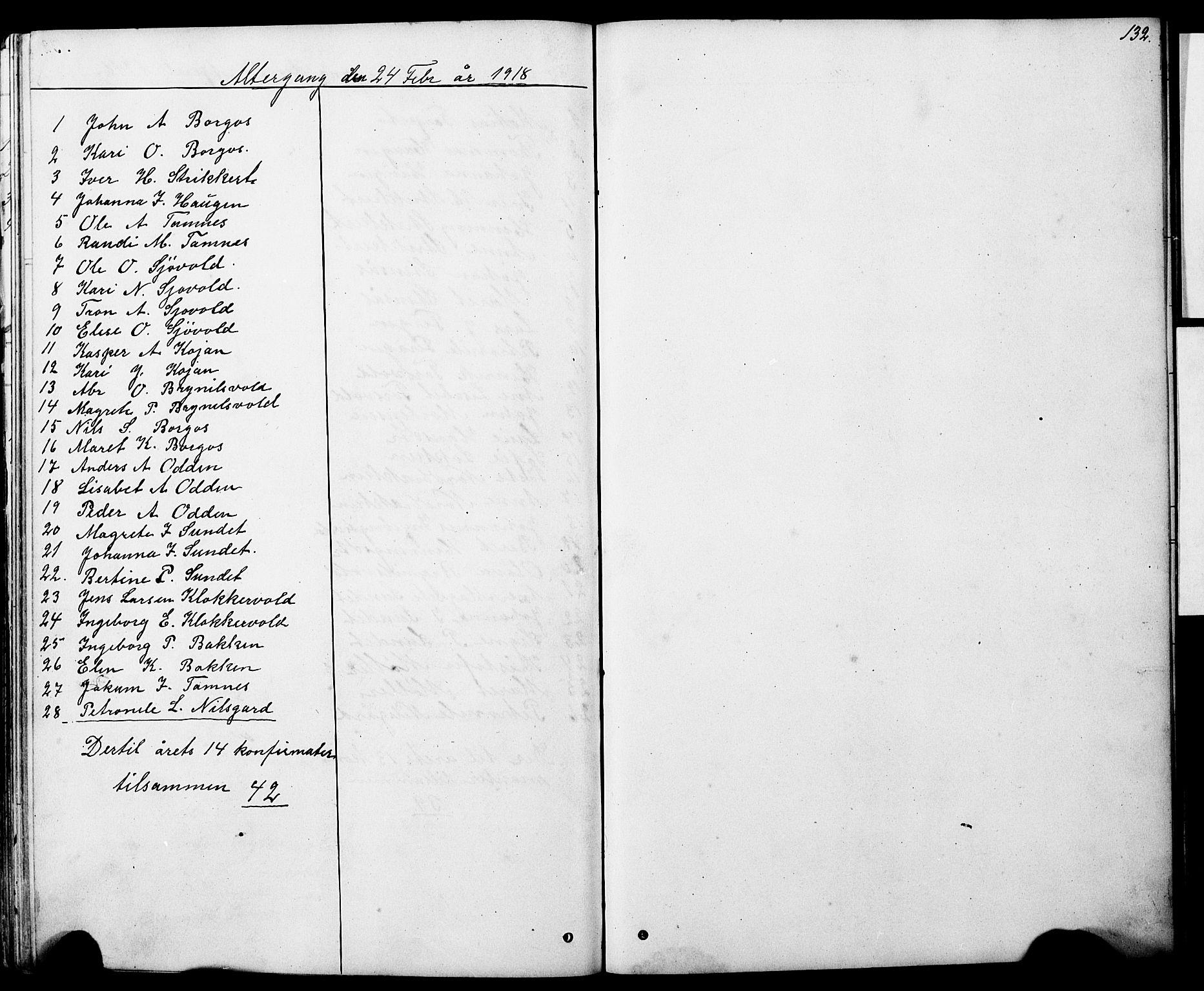 SAT, Ministerialprotokoller, klokkerbøker og fødselsregistre - Sør-Trøndelag, 683/L0949: Klokkerbok nr. 683C01, 1880-1896, s. 132