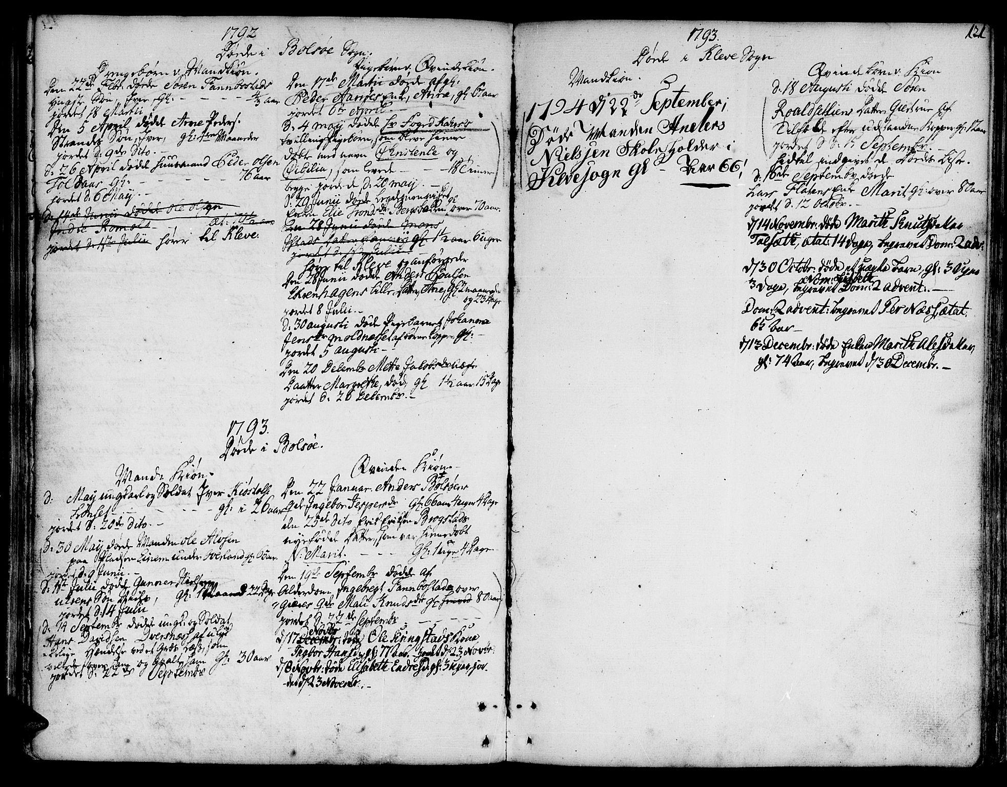 SAT, Ministerialprotokoller, klokkerbøker og fødselsregistre - Møre og Romsdal, 555/L0648: Ministerialbok nr. 555A01, 1759-1793, s. 121