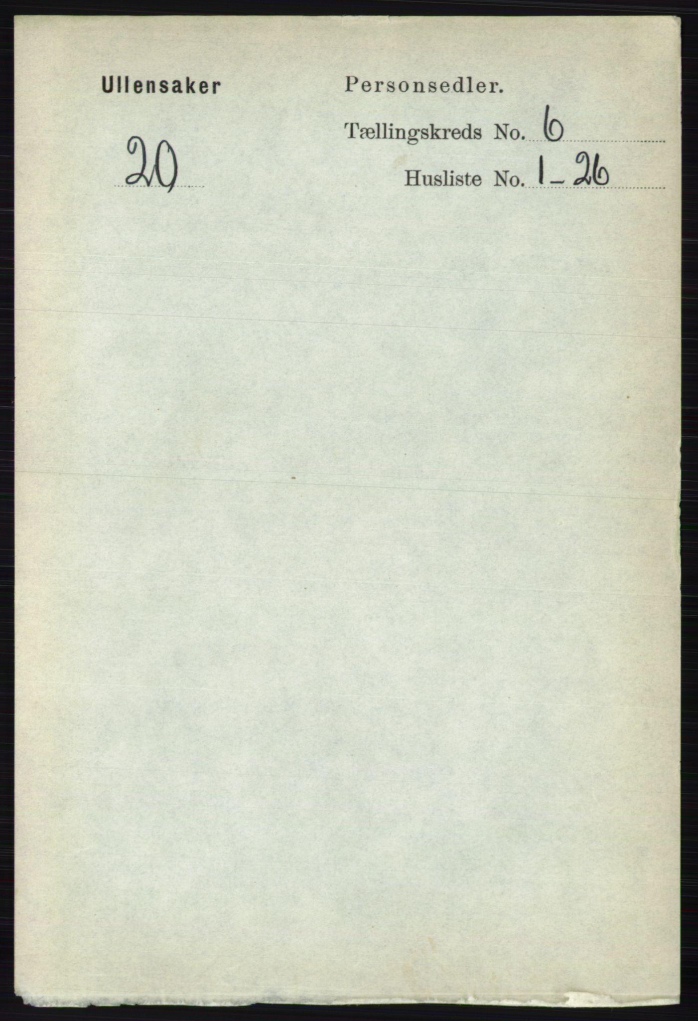 RA, Folketelling 1891 for 0235 Ullensaker herred, 1891, s. 2533