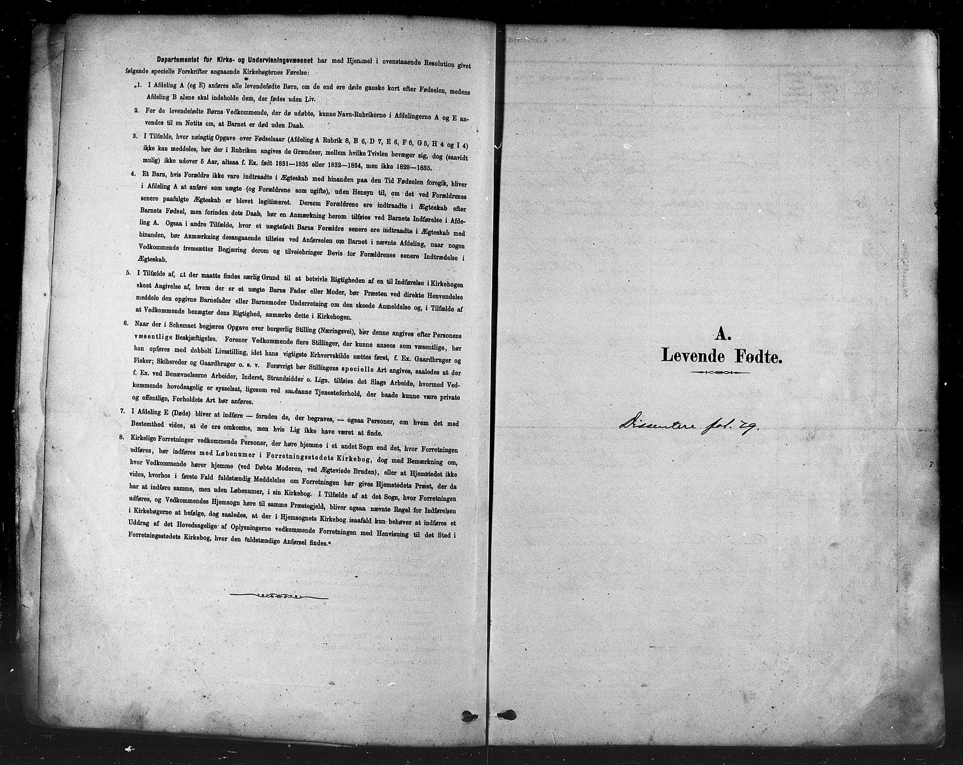 SATØ, Måsøy sokneprestkontor, H/Ha/L0004kirke: Ministerialbok nr. 4, 1878-1891
