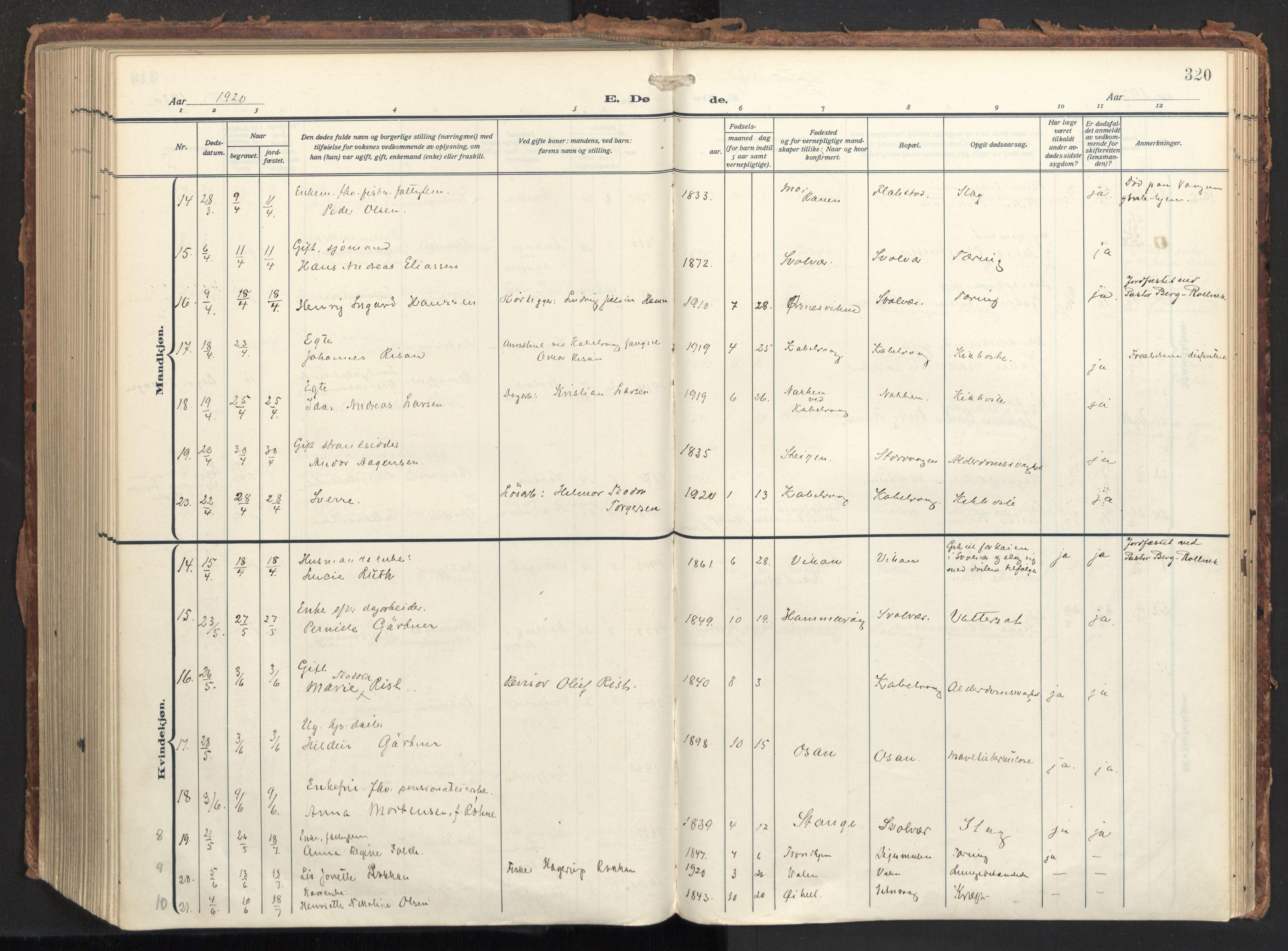 SAT, Ministerialprotokoller, klokkerbøker og fødselsregistre - Nordland, 874/L1064: Ministerialbok nr. 874A08, 1915-1926, s. 320