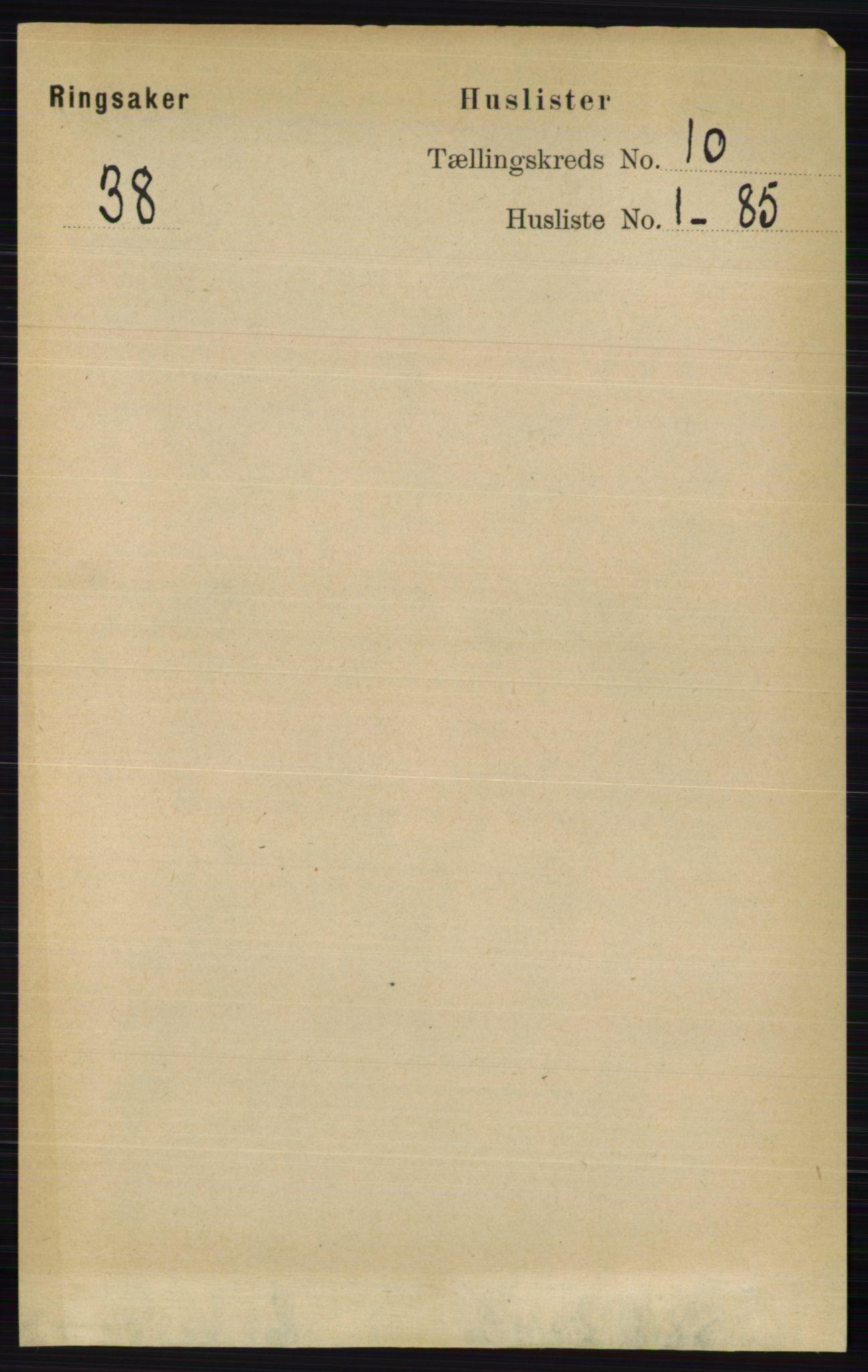 RA, Folketelling 1891 for 0412 Ringsaker herred, 1891, s. 5548