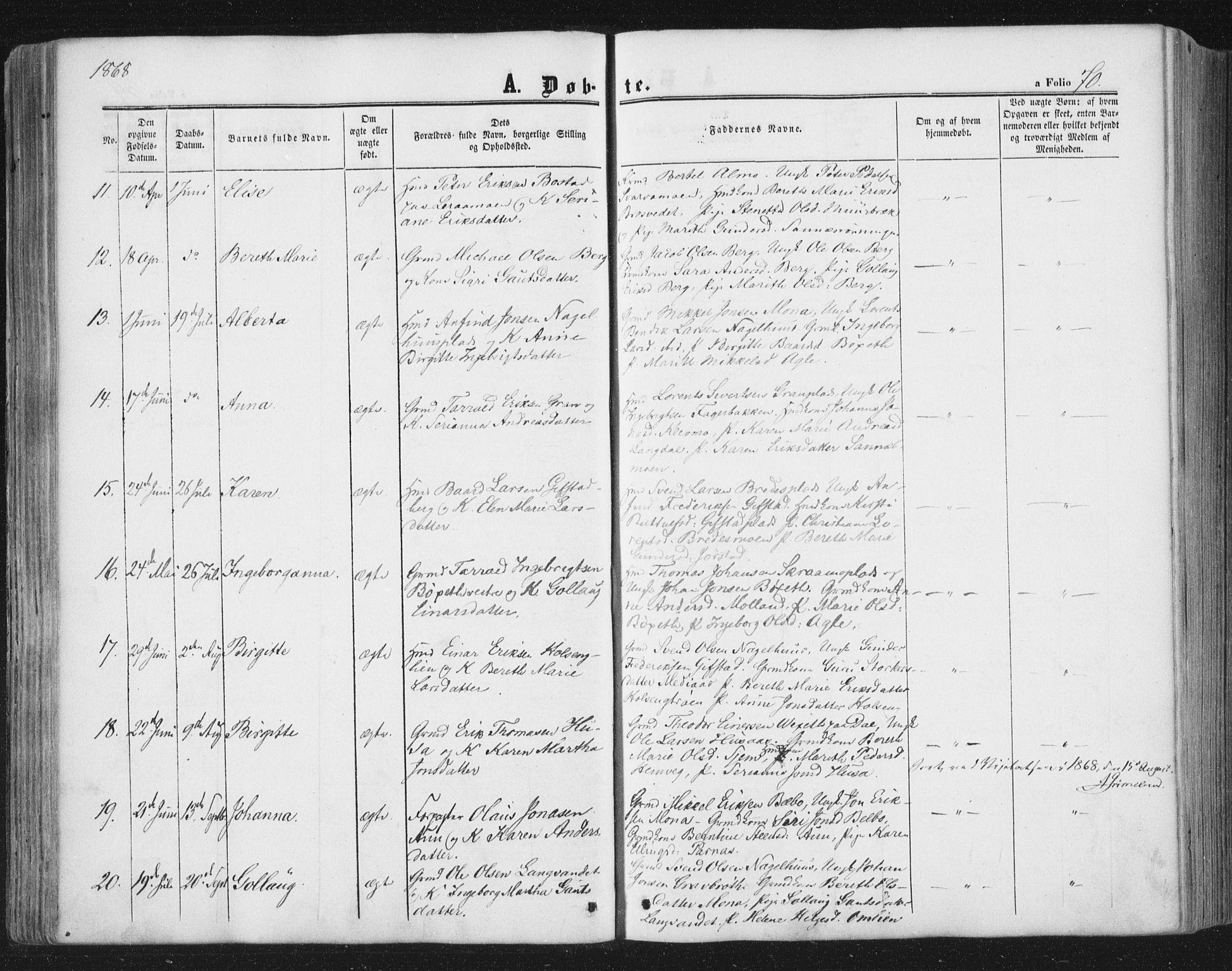 SAT, Ministerialprotokoller, klokkerbøker og fødselsregistre - Nord-Trøndelag, 749/L0472: Ministerialbok nr. 749A06, 1857-1873, s. 70