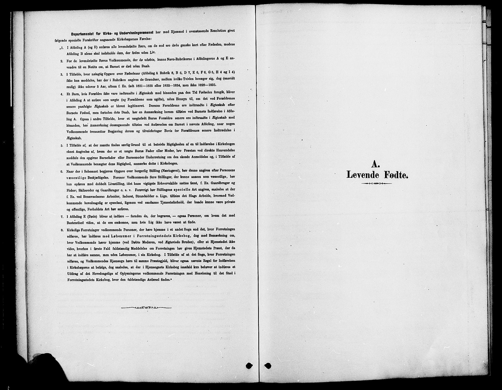 SAH, Rendalen prestekontor, H/Ha/Haa/L0007: Ministerialbok nr. 7, 1878-1898