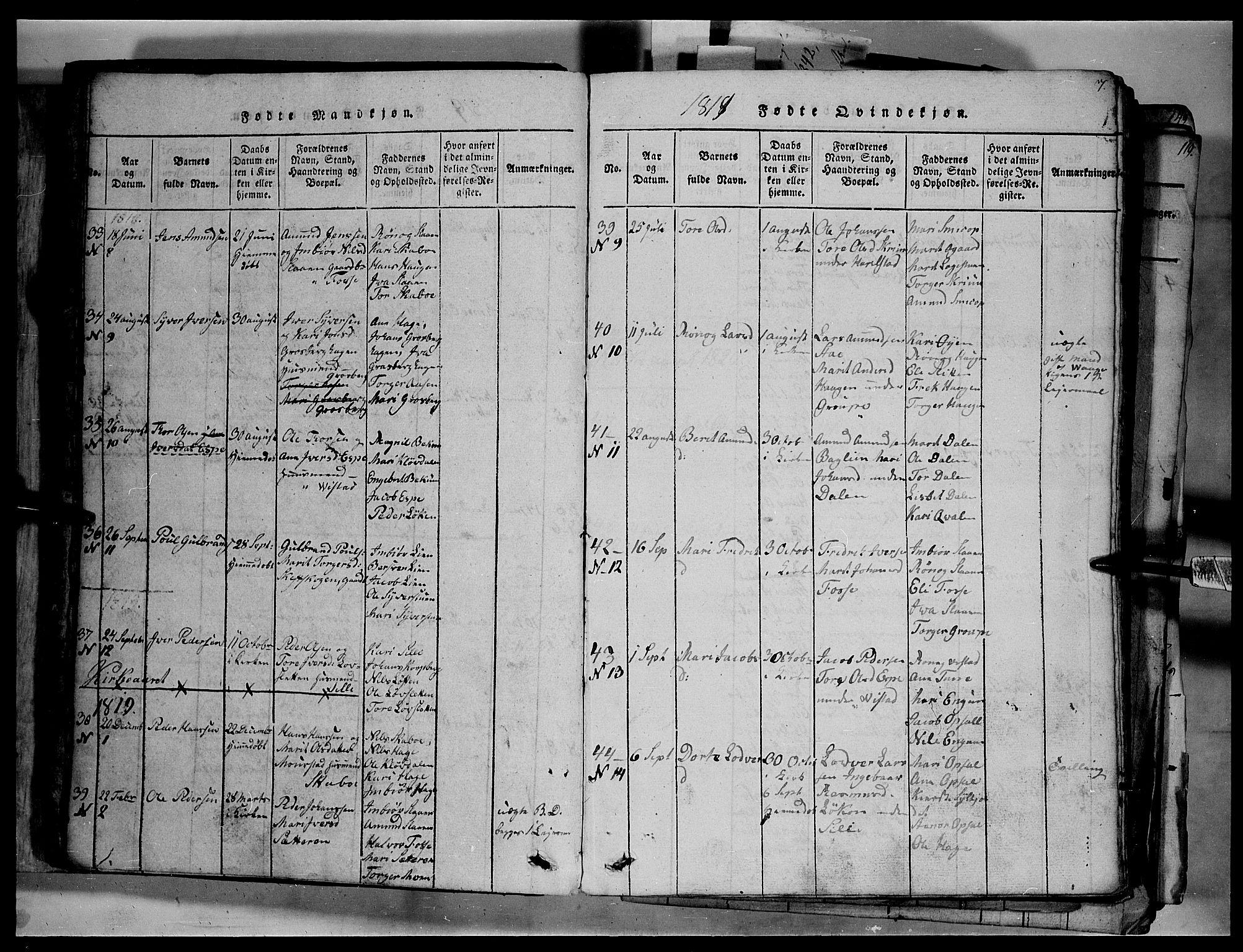 SAH, Fron prestekontor, H/Ha/Hab/L0003: Klokkerbok nr. 3, 1816-1850, s. 7