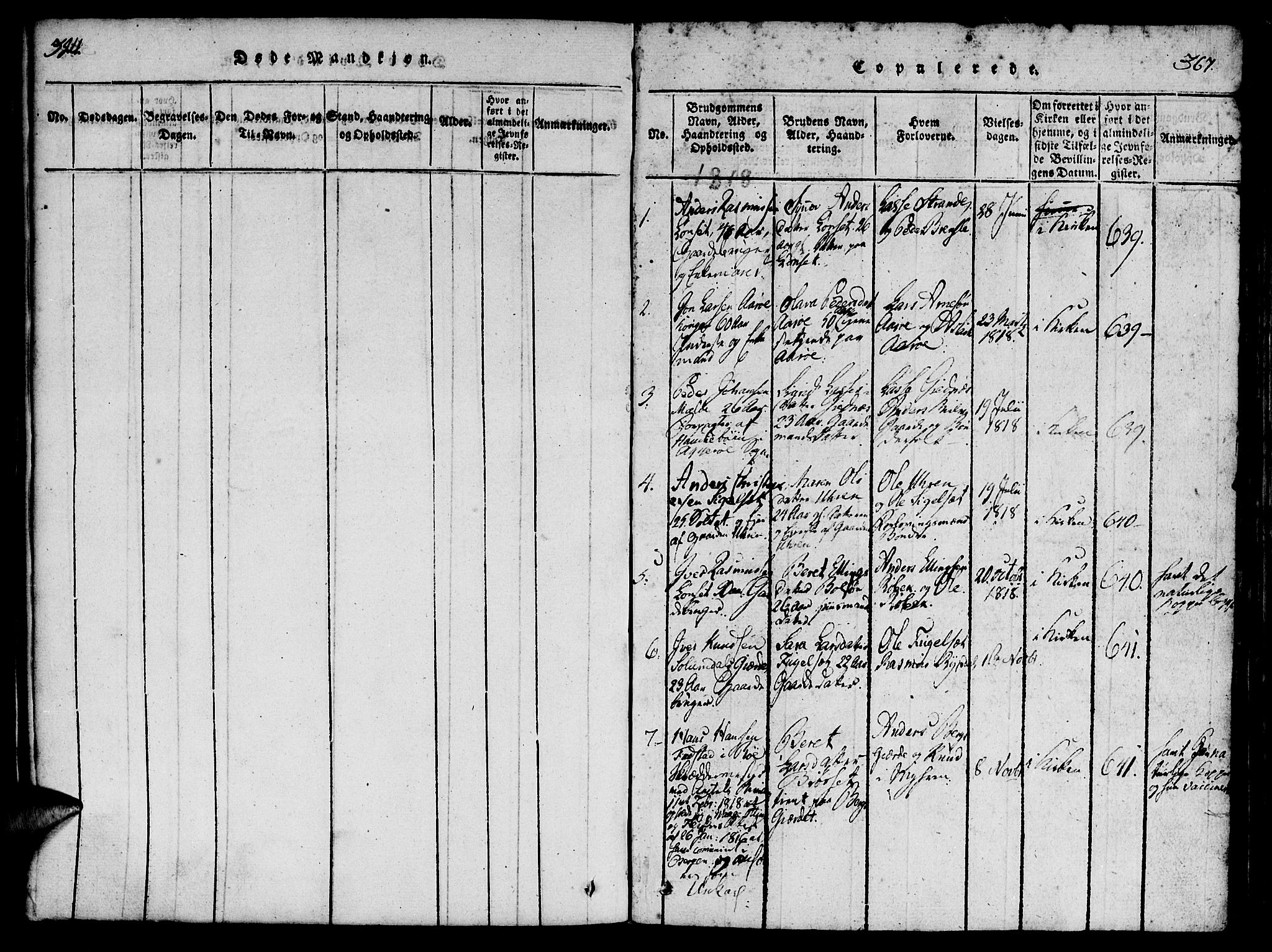 SAT, Ministerialprotokoller, klokkerbøker og fødselsregistre - Møre og Romsdal, 555/L0652: Ministerialbok nr. 555A03, 1817-1843, s. 366-367