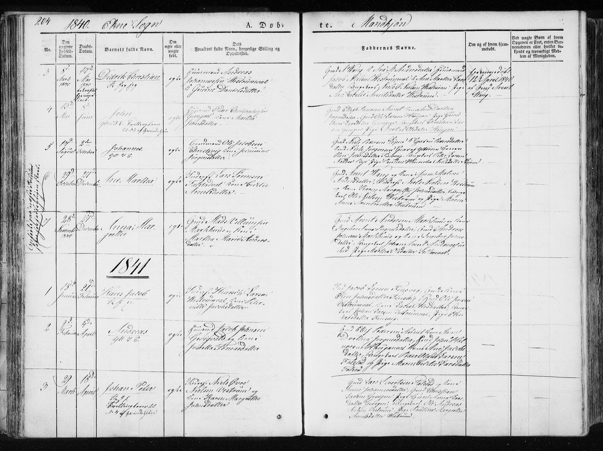 SAT, Ministerialprotokoller, klokkerbøker og fødselsregistre - Nord-Trøndelag, 717/L0154: Ministerialbok nr. 717A06 /2, 1836-1849, s. 204