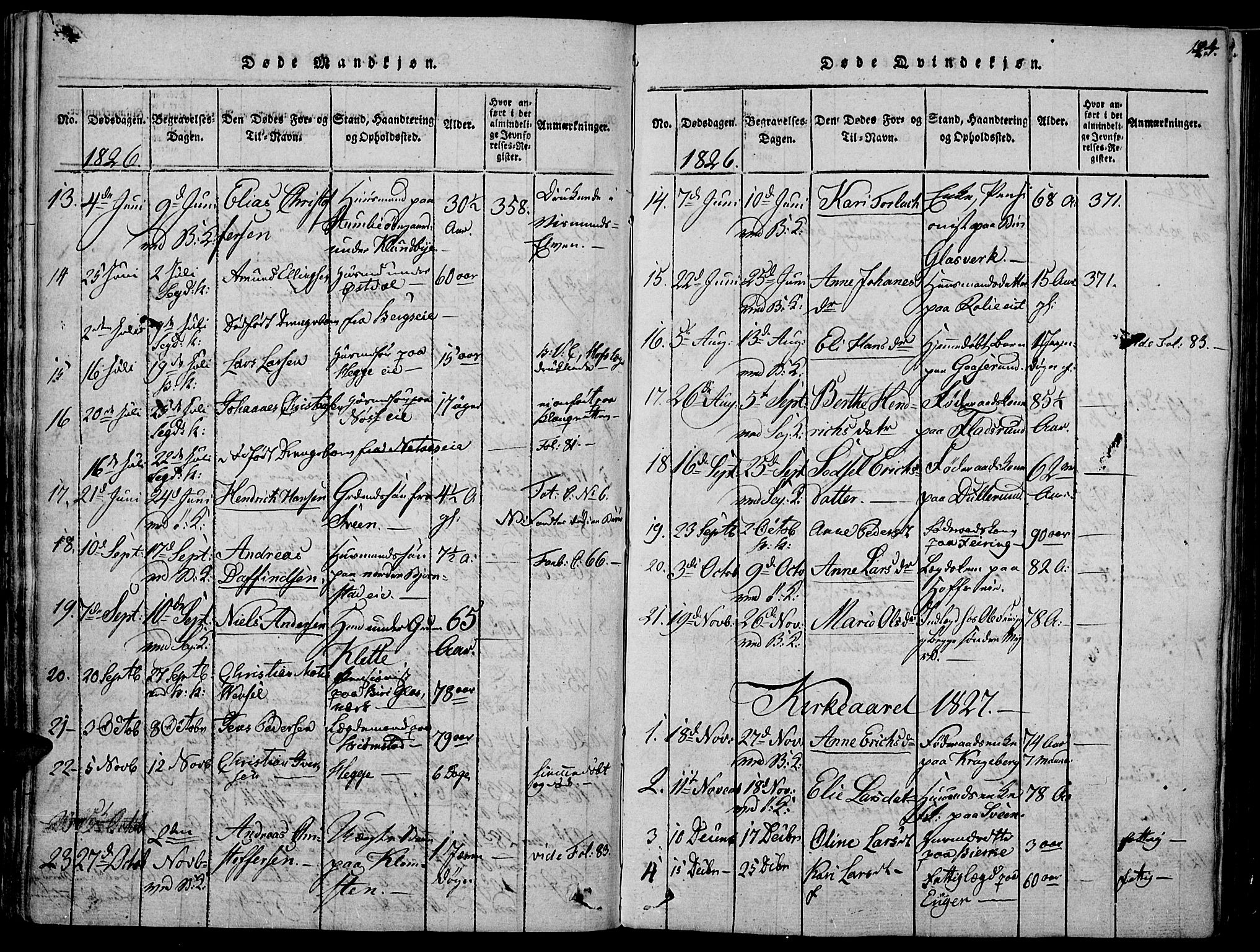 SAH, Biri prestekontor, Ministerialbok nr. 3, 1814-1828, s. 124