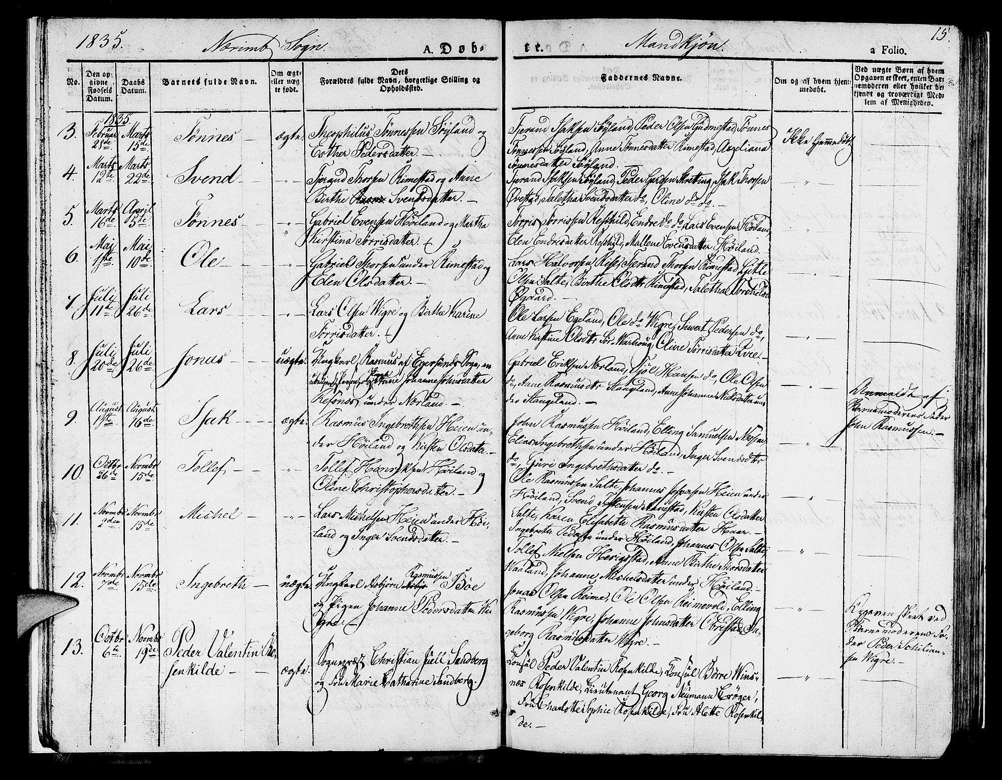 SAST, Hå sokneprestkontor, 30BA/L0004: Ministerialbok nr. A 4.1 /1, 1826-1841, s. 15