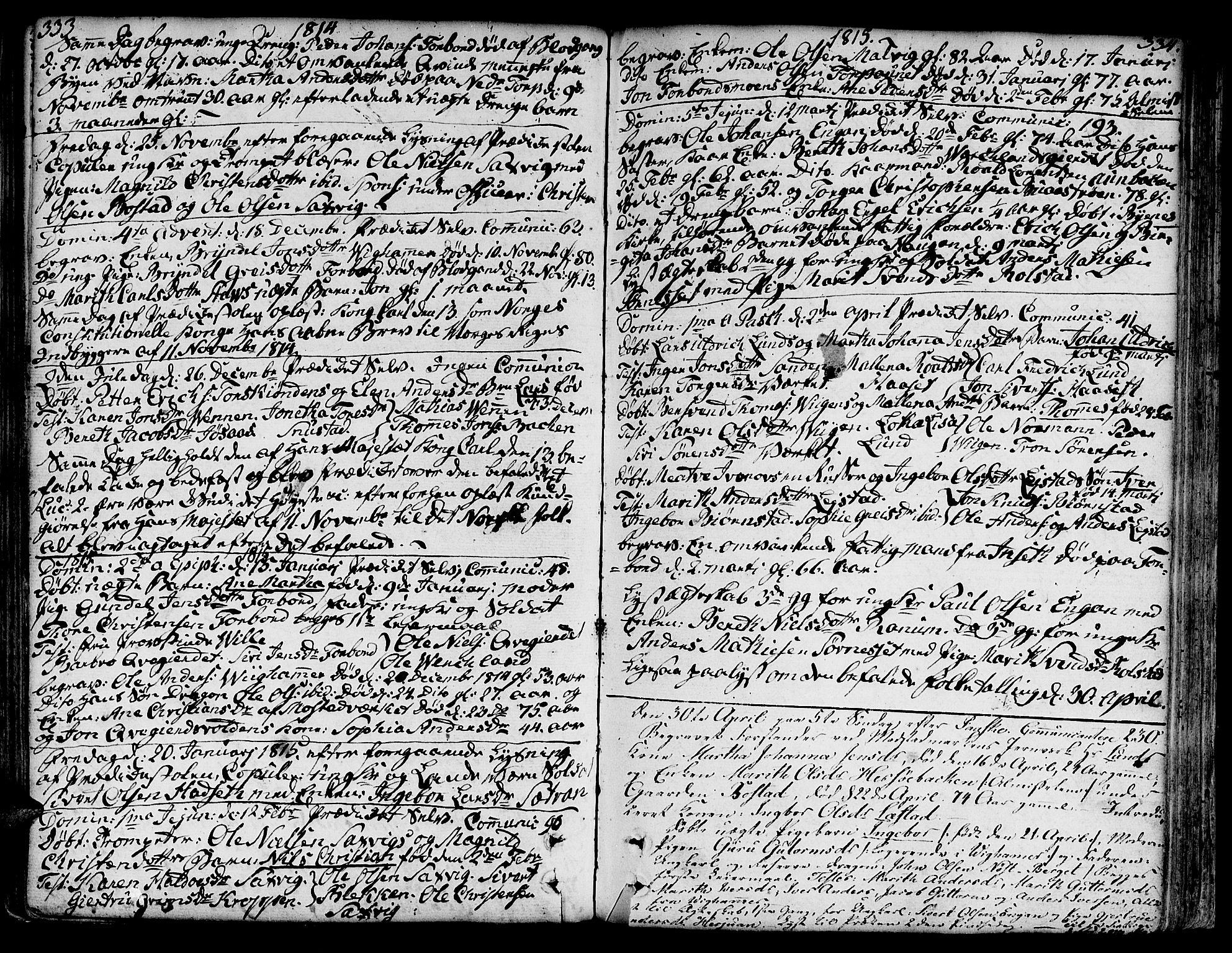 SAT, Ministerialprotokoller, klokkerbøker og fødselsregistre - Sør-Trøndelag, 606/L0281: Ministerialbok nr. 606A02 /2, 1781-1817, s. 333-334