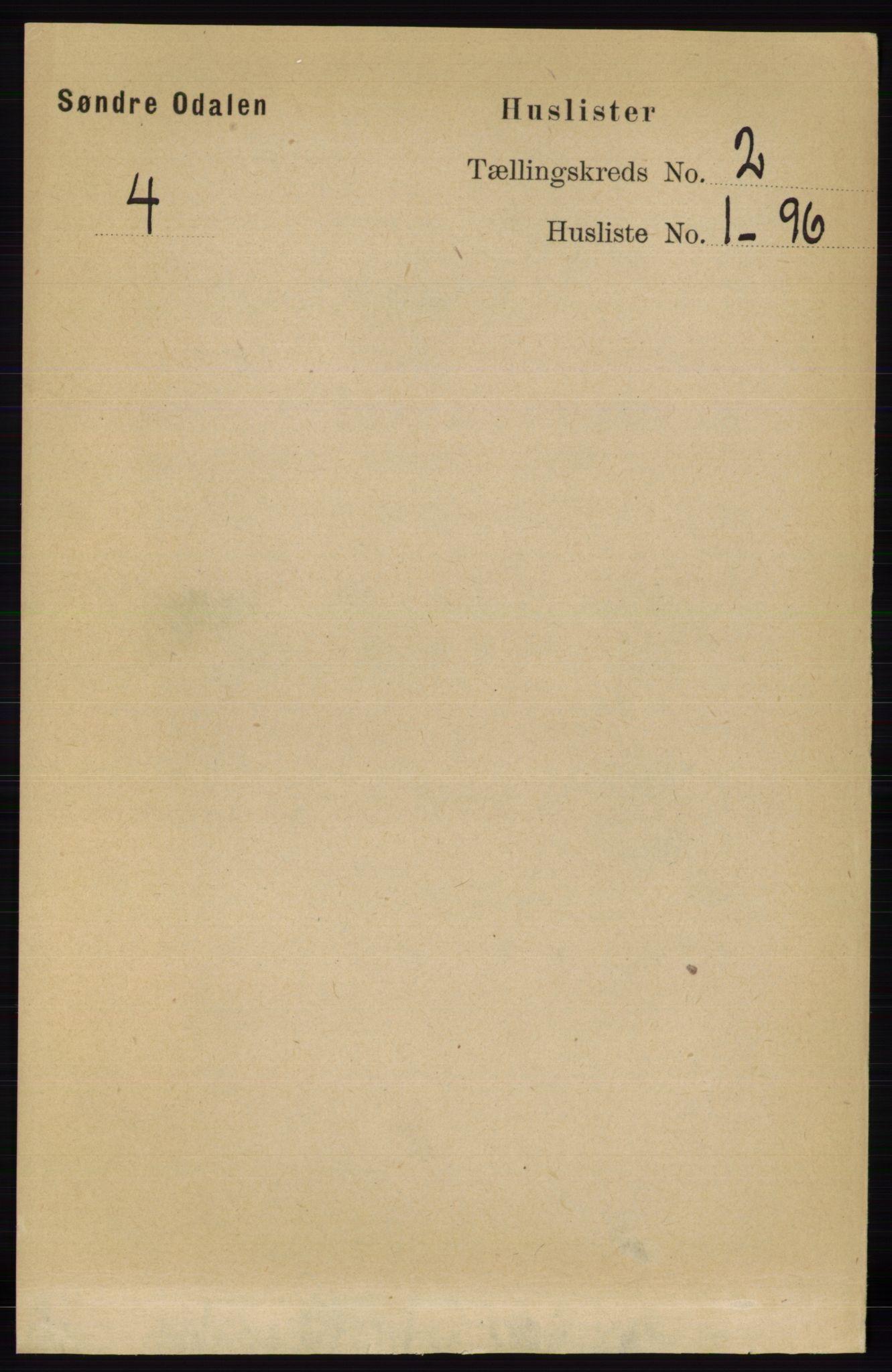 RA, Folketelling 1891 for 0419 Sør-Odal herred, 1891, s. 349