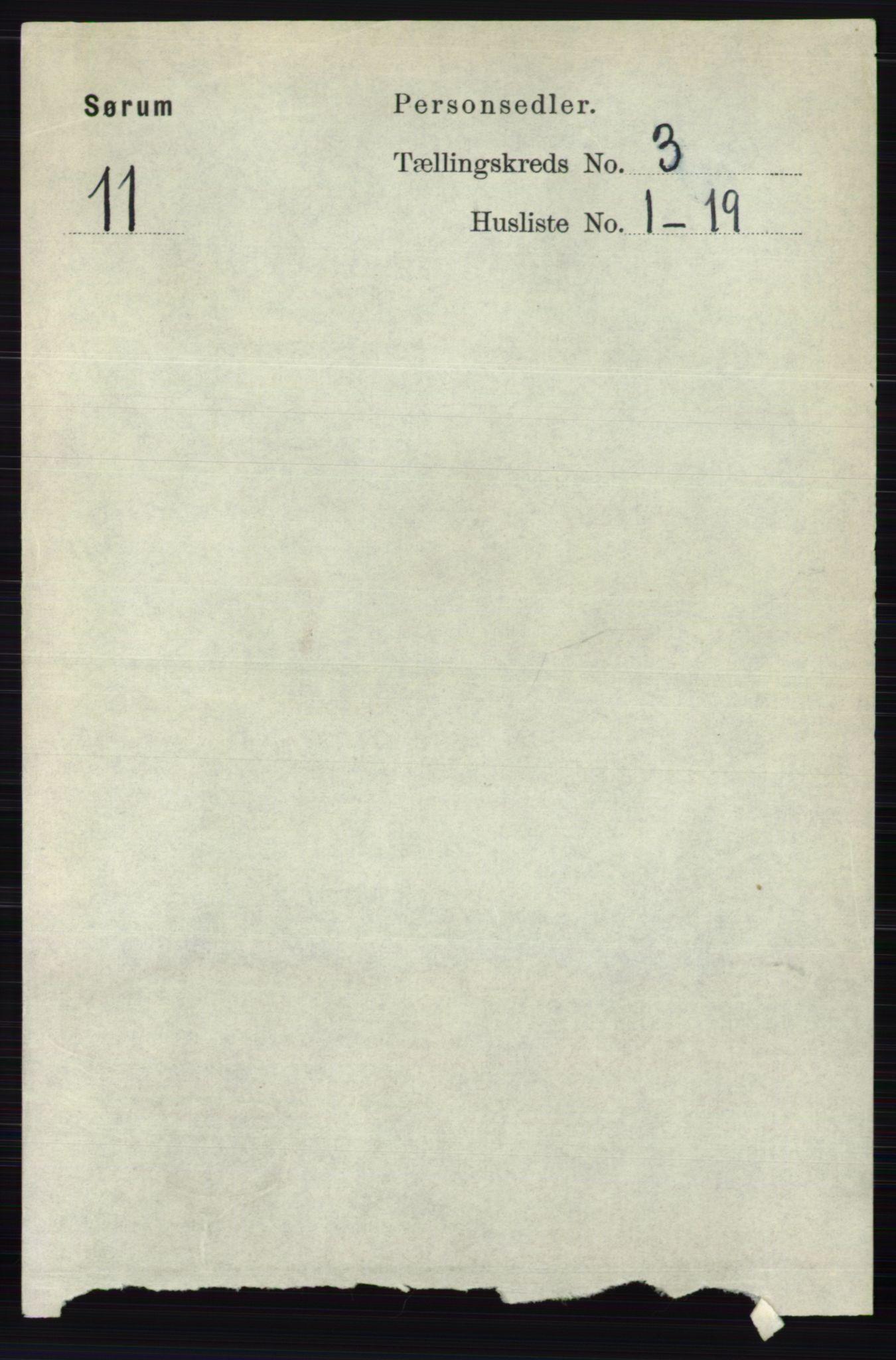 RA, Folketelling 1891 for 0226 Sørum herred, 1891, s. 1281