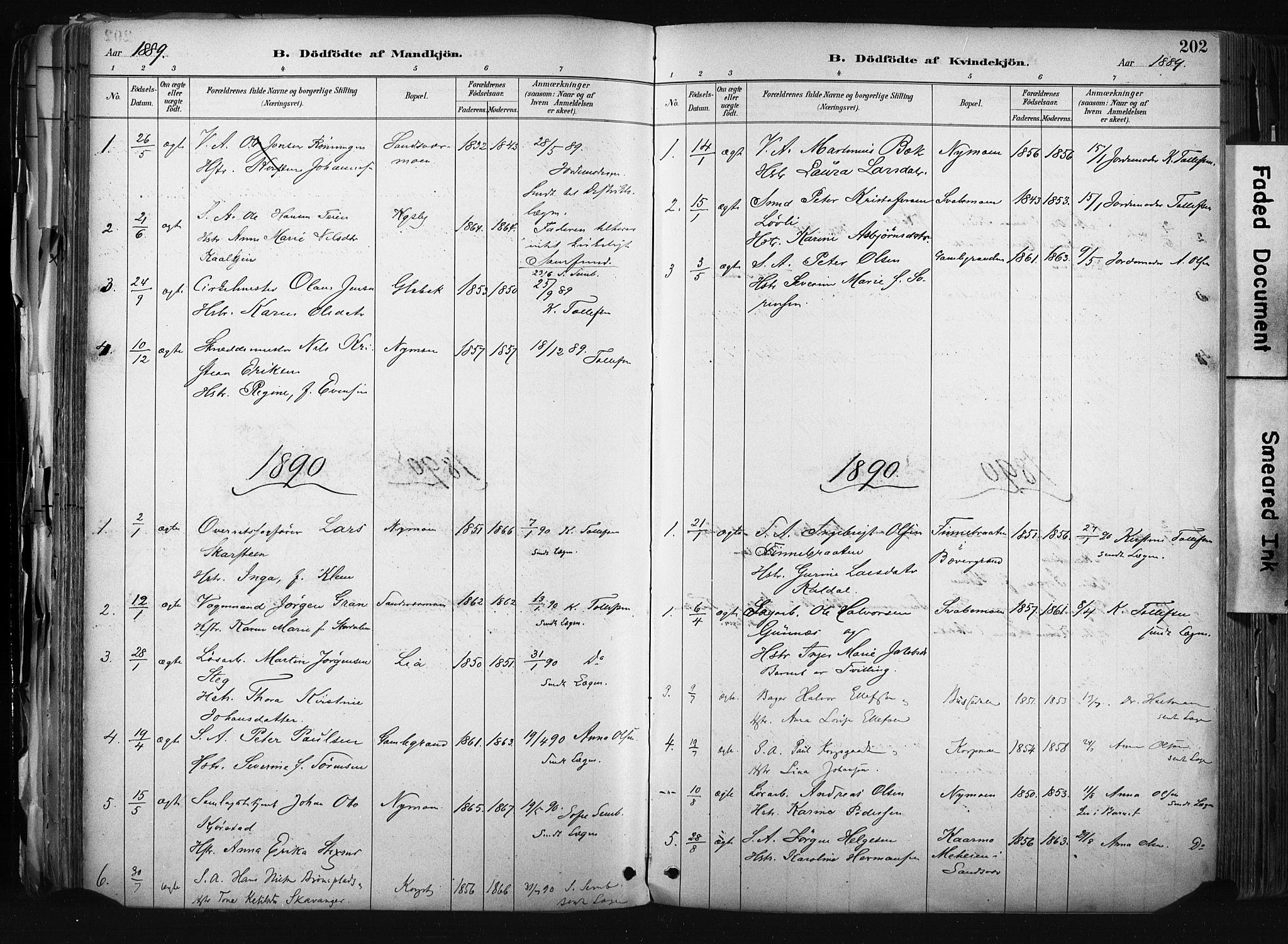 SAKO, Kongsberg kirkebøker, F/Fb/L0002: Ministerialbok nr. II 2, 1886-1896, s. 202
