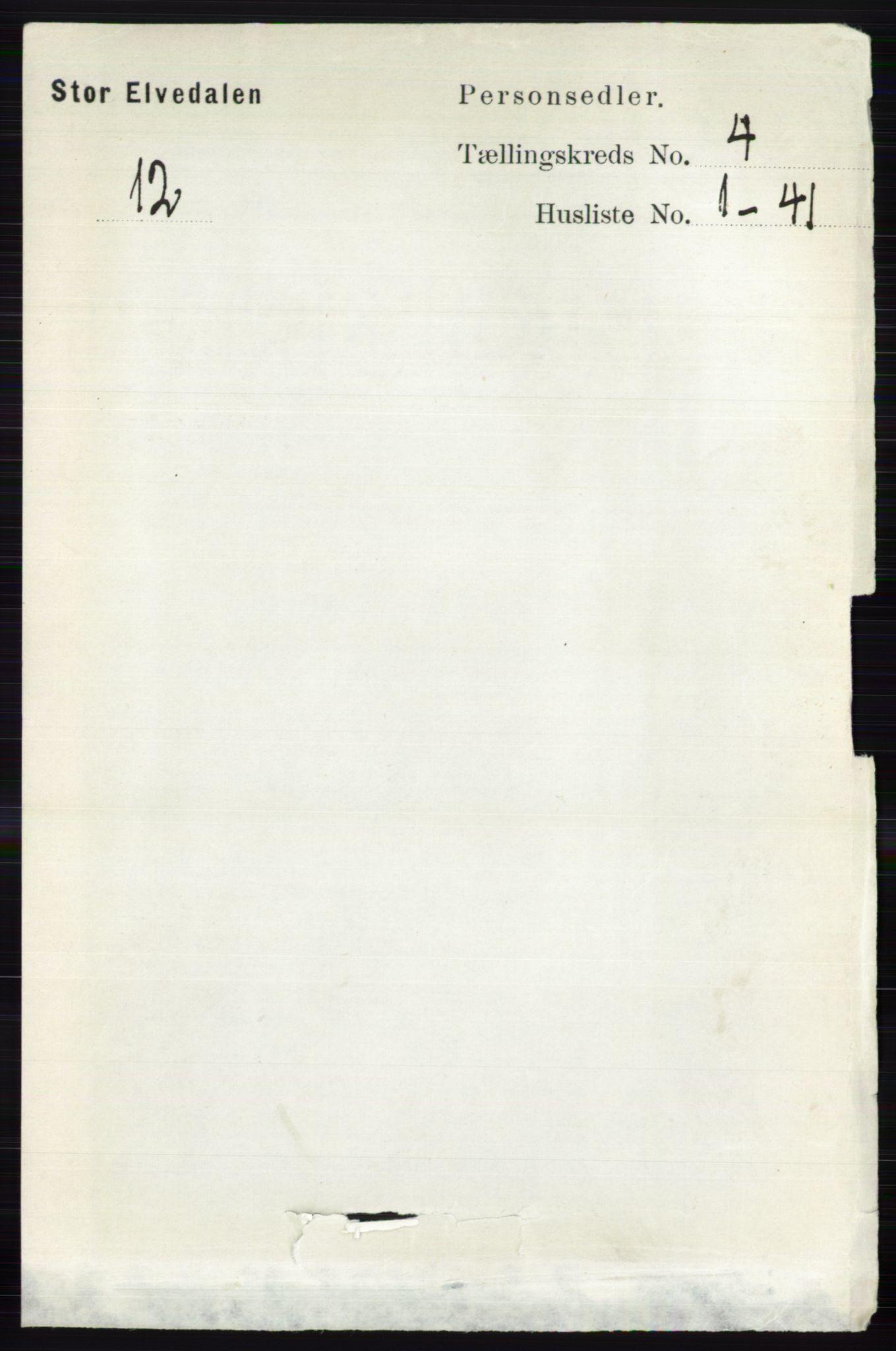 RA, Folketelling 1891 for 0430 Stor-Elvdal herred, 1891, s. 1425