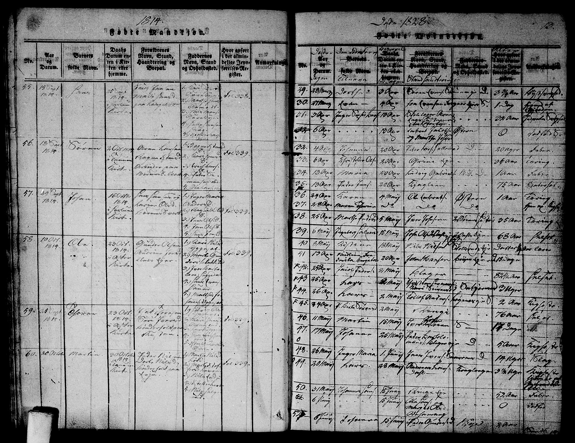 SAO, Asker prestekontor Kirkebøker, G/Ga/L0001: Klokkerbok nr. I 1, 1814-1830, s. 13