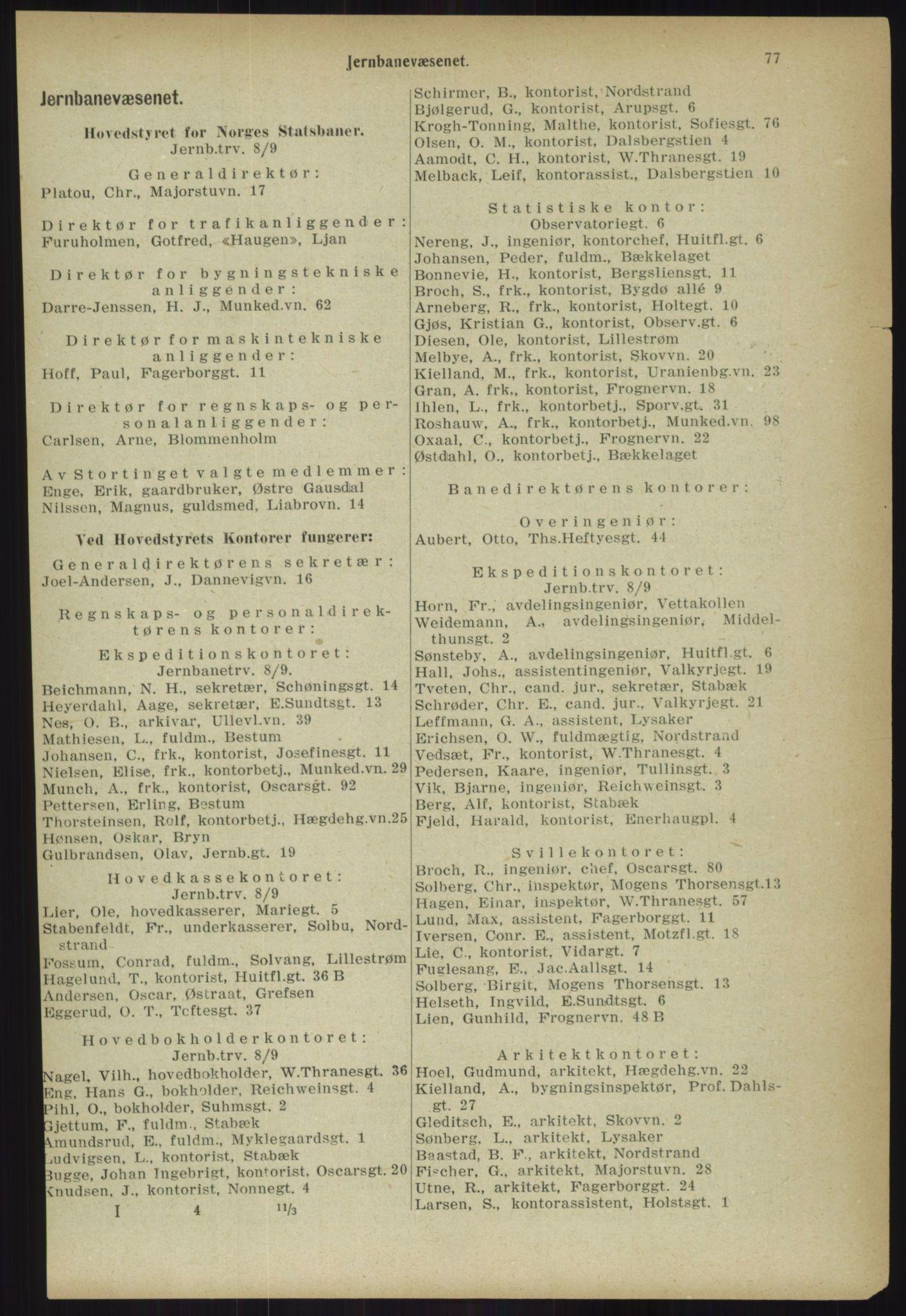 RA, Kristiania adressebok (publikasjon)*, 1918, s. 77