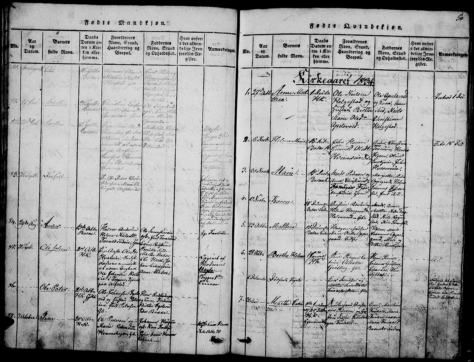 SAH, Østre Toten prestekontor, Klokkerbok nr. 1, 1827-1839, s. 50