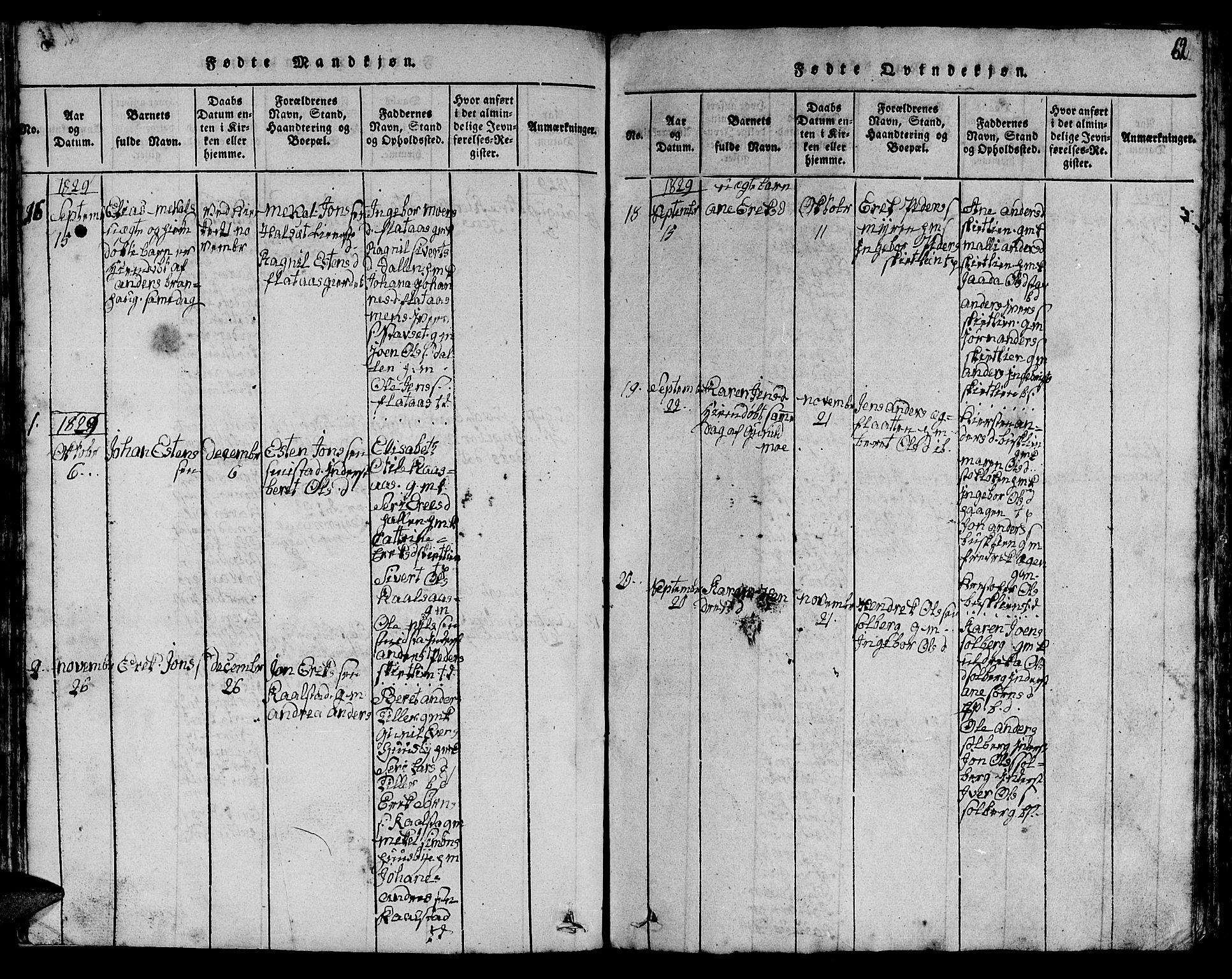 SAT, Ministerialprotokoller, klokkerbøker og fødselsregistre - Sør-Trøndelag, 613/L0393: Klokkerbok nr. 613C01, 1816-1886, s. 62