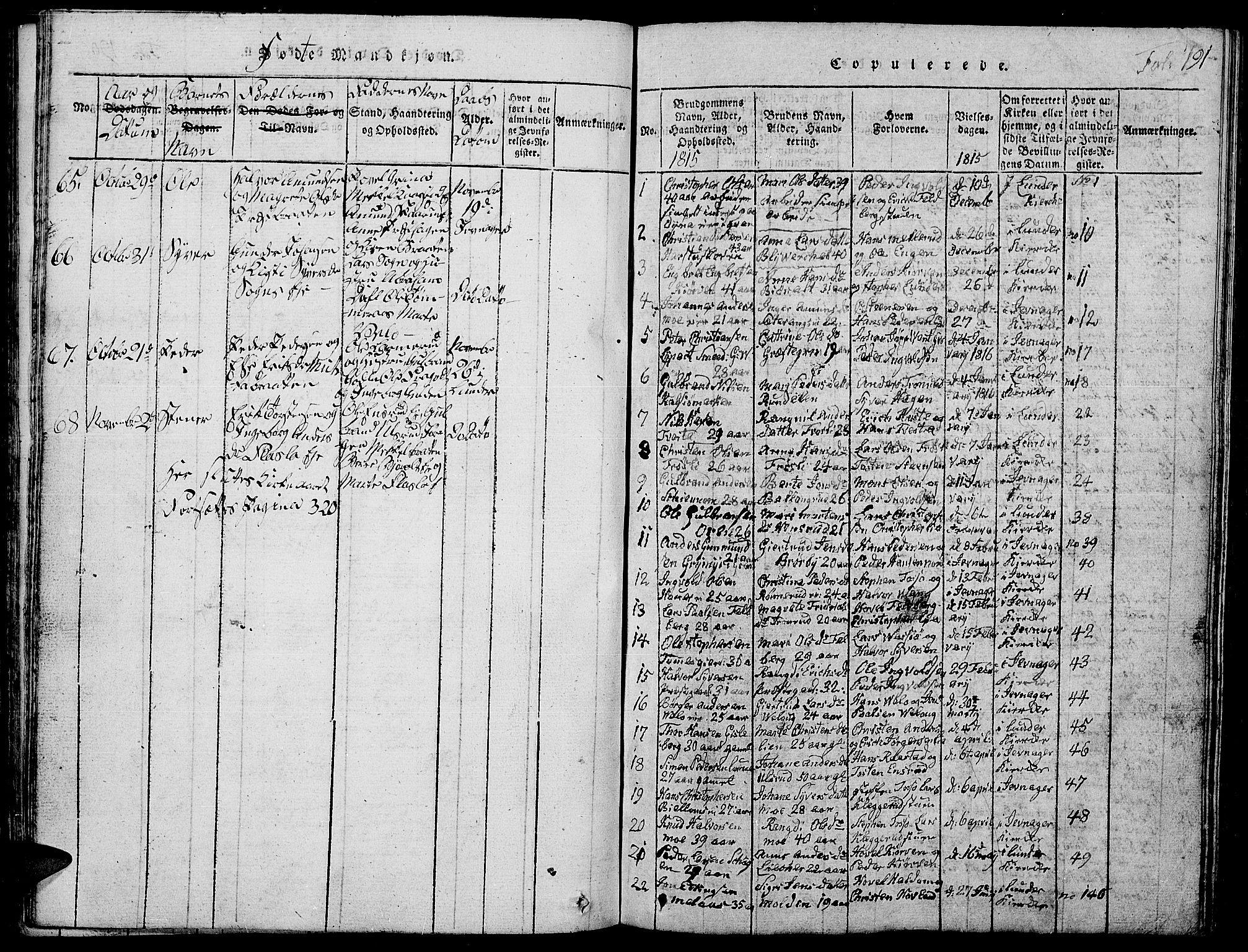 SAH, Jevnaker prestekontor, Klokkerbok nr. 1, 1815-1837, s. 191