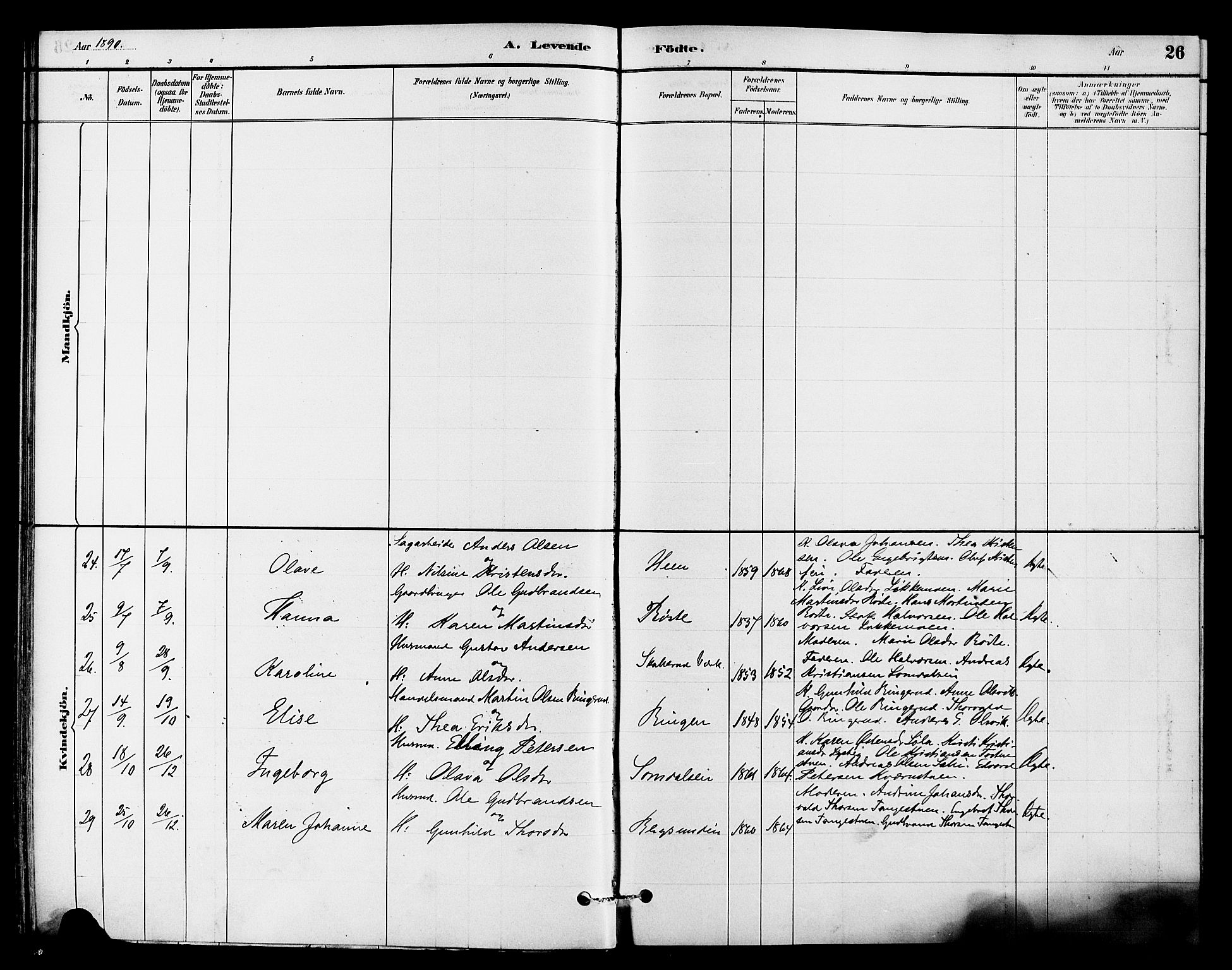 SAKO, Ådal kirkebøker, F/Fb/L0001: Ministerialbok nr. II 1, 1884-1897, s. 26