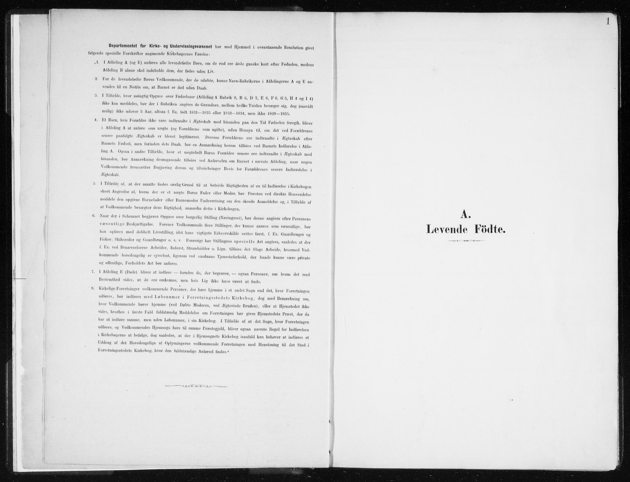 SATØ, Lyngen sokneprestembete, Ministerialbok nr. 10, 1883-1904, s. 1