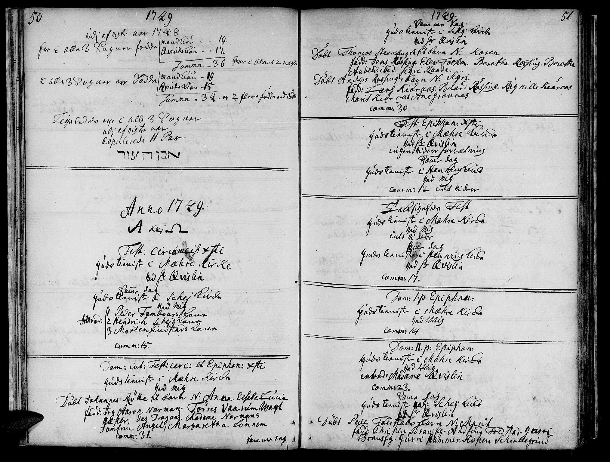 SAT, Ministerialprotokoller, klokkerbøker og fødselsregistre - Nord-Trøndelag, 735/L0330: Ministerialbok nr. 735A01, 1740-1766, s. 50-51