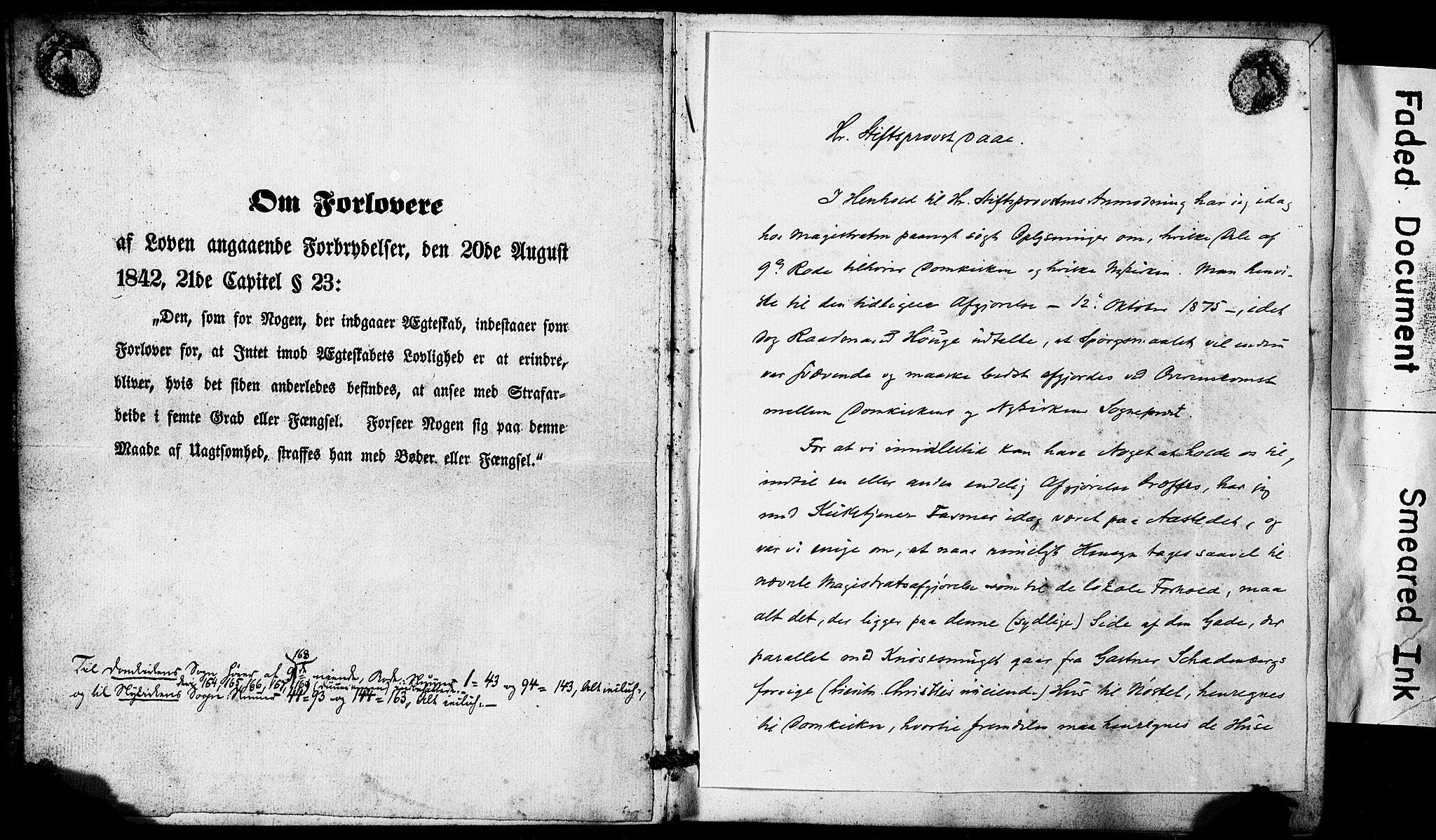 SAB, Domkirken Sokneprestembete, Forlovererklæringer nr. II.5.6, 1863-1870, s. 1