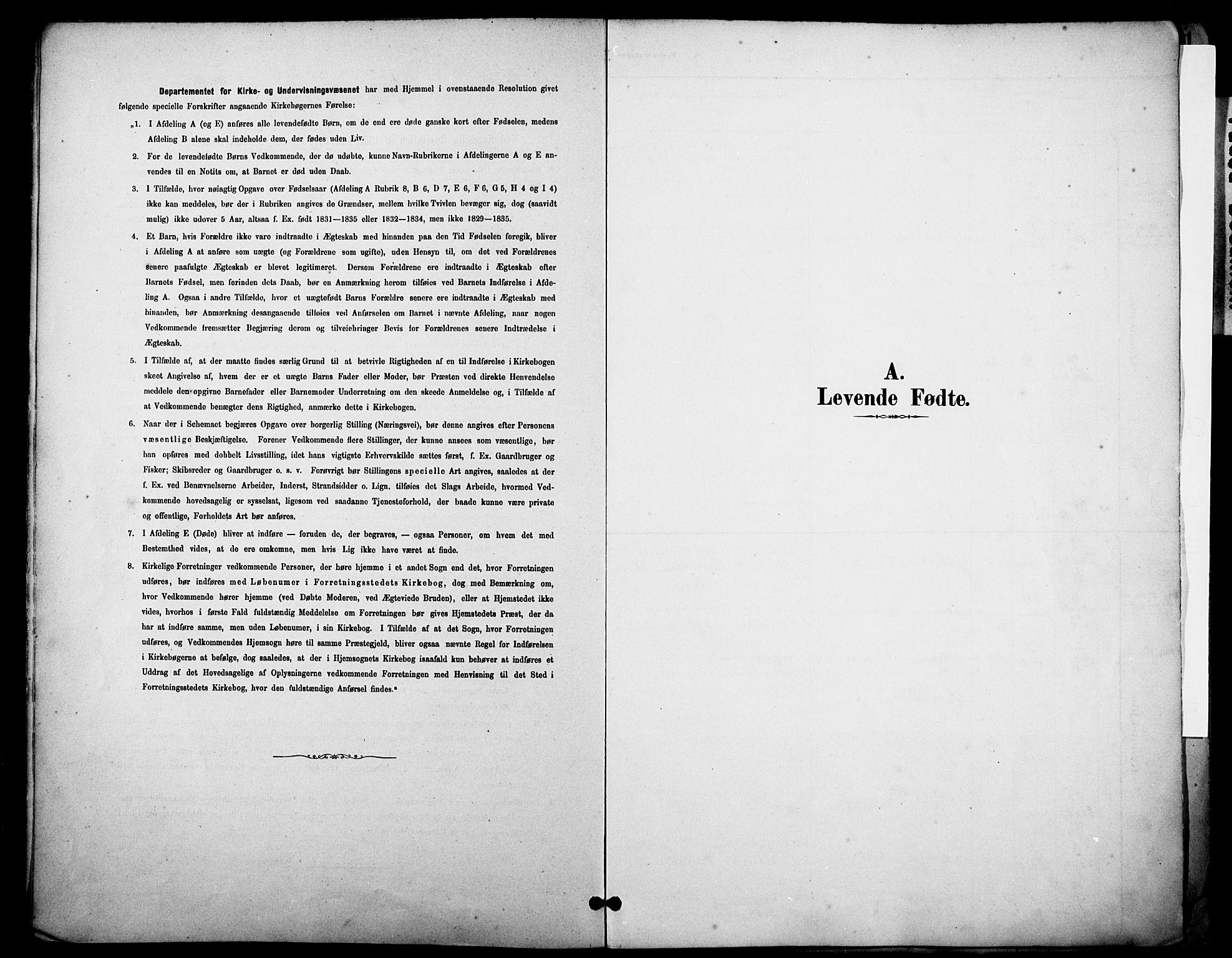 SAKO, Skåtøy kirkebøker, F/Fa/L0002: Ministerialbok nr. I 2, 1884-1899