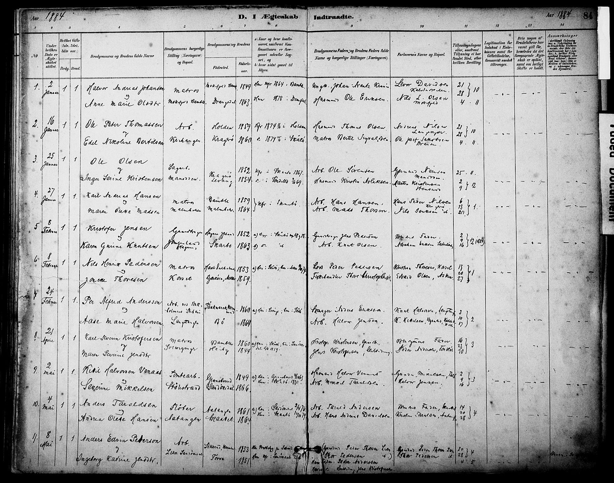 SAKO, Skåtøy kirkebøker, F/Fa/L0003: Ministerialbok nr. I 3, 1884-1899, s. 84