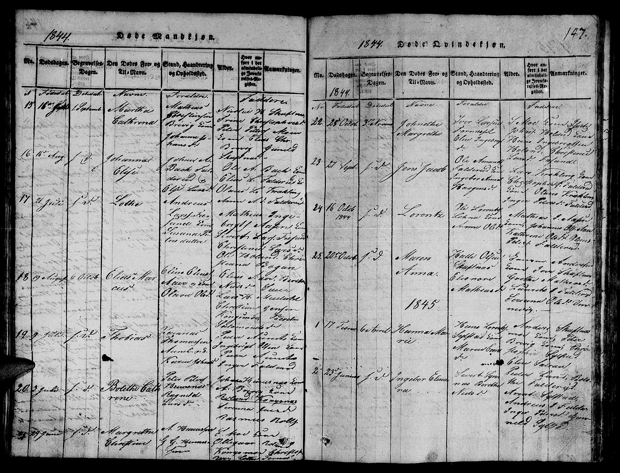 SAT, Ministerialprotokoller, klokkerbøker og fødselsregistre - Nord-Trøndelag, 780/L0648: Klokkerbok nr. 780C01 /3, 1815-1877, s. 147